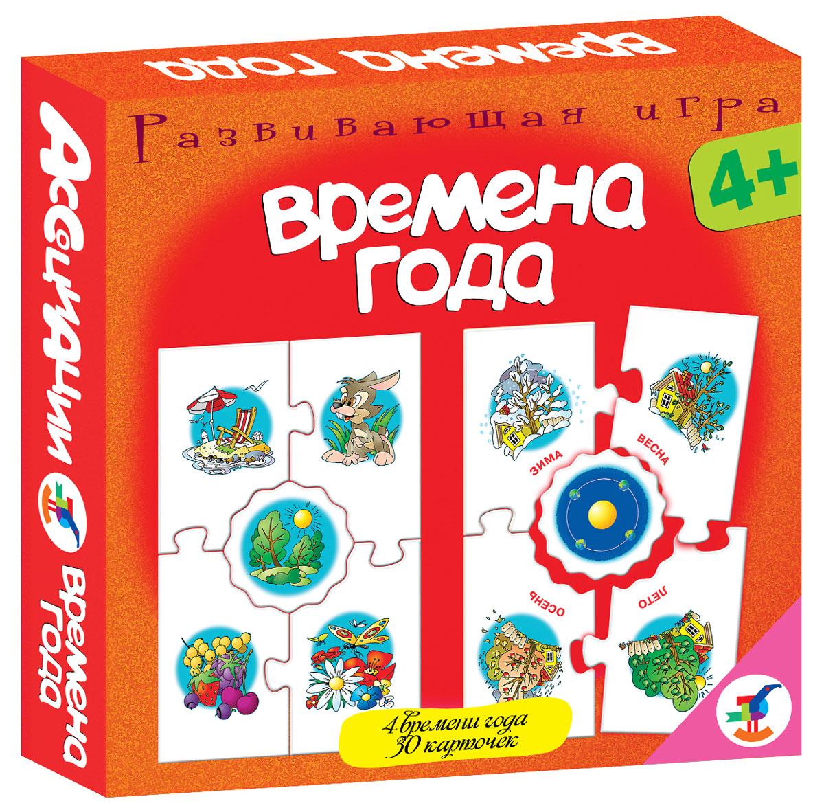 Дрофа-Медиа Пазл для малышей Ассоциации Времена года