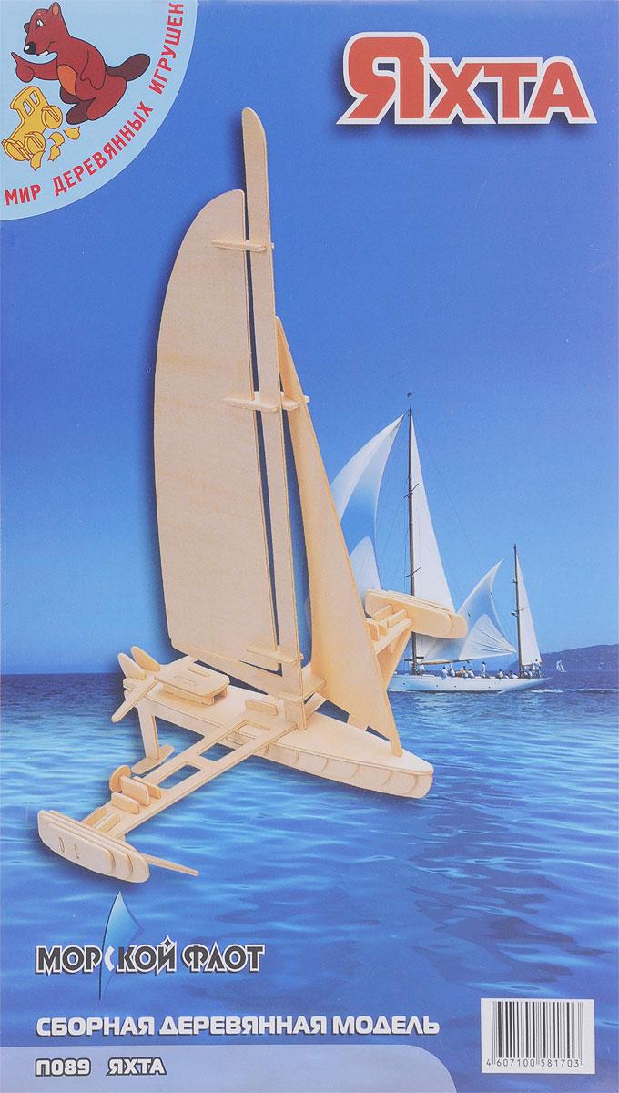 Мир деревянных игрушек Деревянная модель Яхта