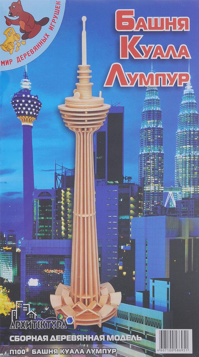 Мир деревянных игрушек Деревянная модель Башня Куала Лумпур