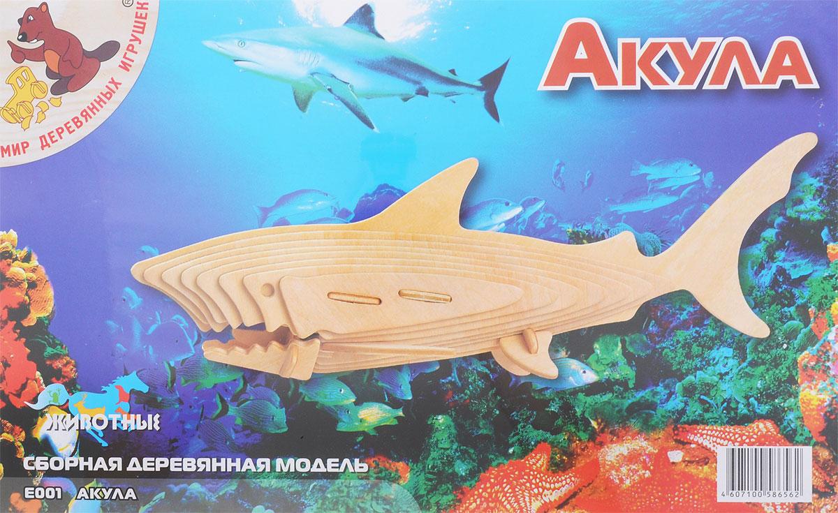 Мир деревянных игрушек Деревянная модель Акула