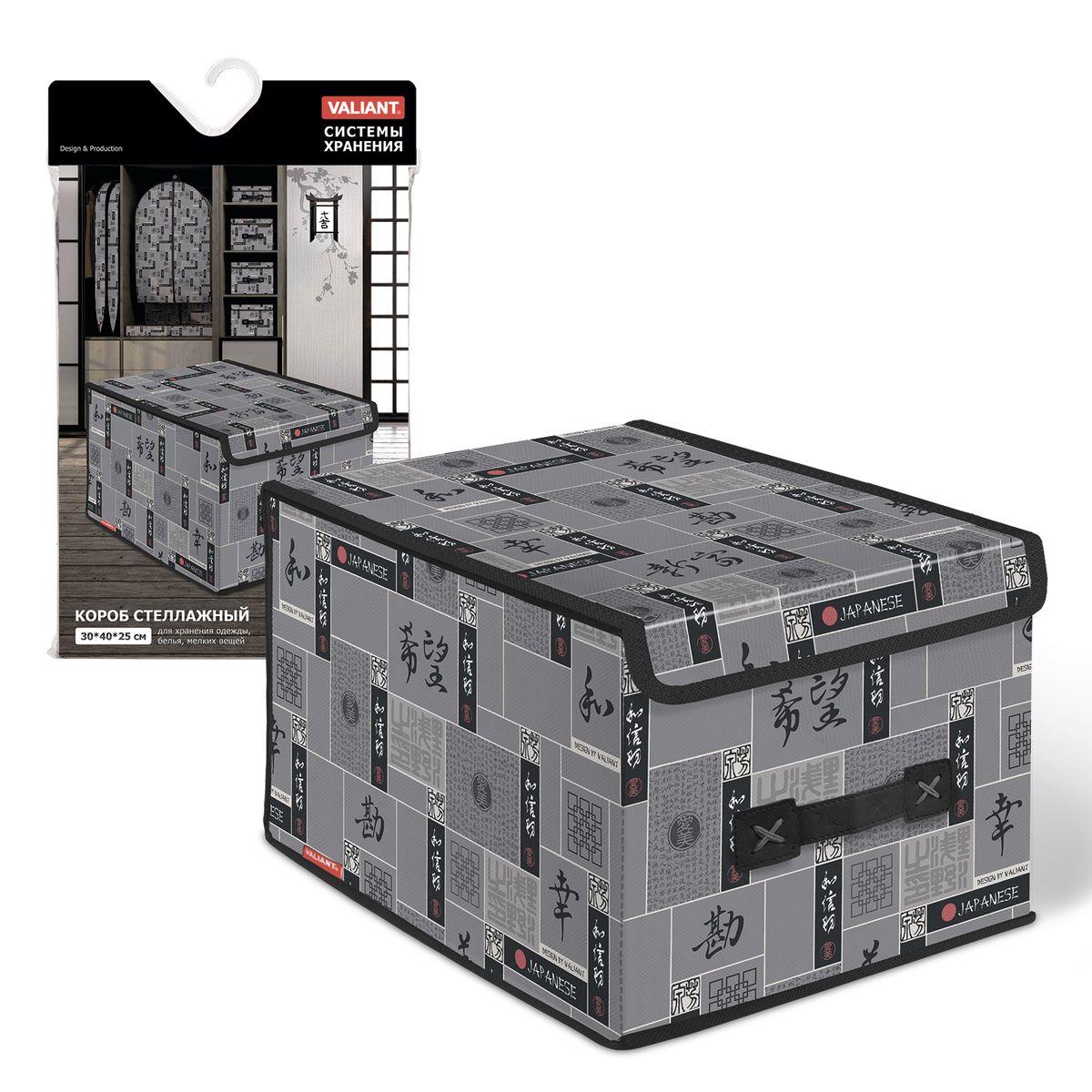Короб стеллажный Valiant Japanese Black, с крышкой, 30 х 40 х 25 смJB-BOX-LMСтеллажный короб Valiant Japanese Black изготовлен из высококачественного нетканого материала, который обеспечивает естественную вентиляцию, позволяя воздуху проникать внутрь, но не пропускает пыль. Вставки из плотного картона хорошо держат форму. Короб снабжен специальной крышкой, которая фиксируется с помощью двух магнитов. Изделие отличается мобильностью: легко раскладывается и складывается. В таком коробе удобно хранить одежду, белье и мелкие аксессуары.Красивый авторский дизайн прекрасно впишется в интерьер женского гардероба и создаст трогательную атмосферу романтического настроения. Оригинальный дизайн придется по вкусу ценительницам эстетичного хранения. Системы хранения в едином дизайне сделают вашу гардеробную изысканной и невероятно стильной.