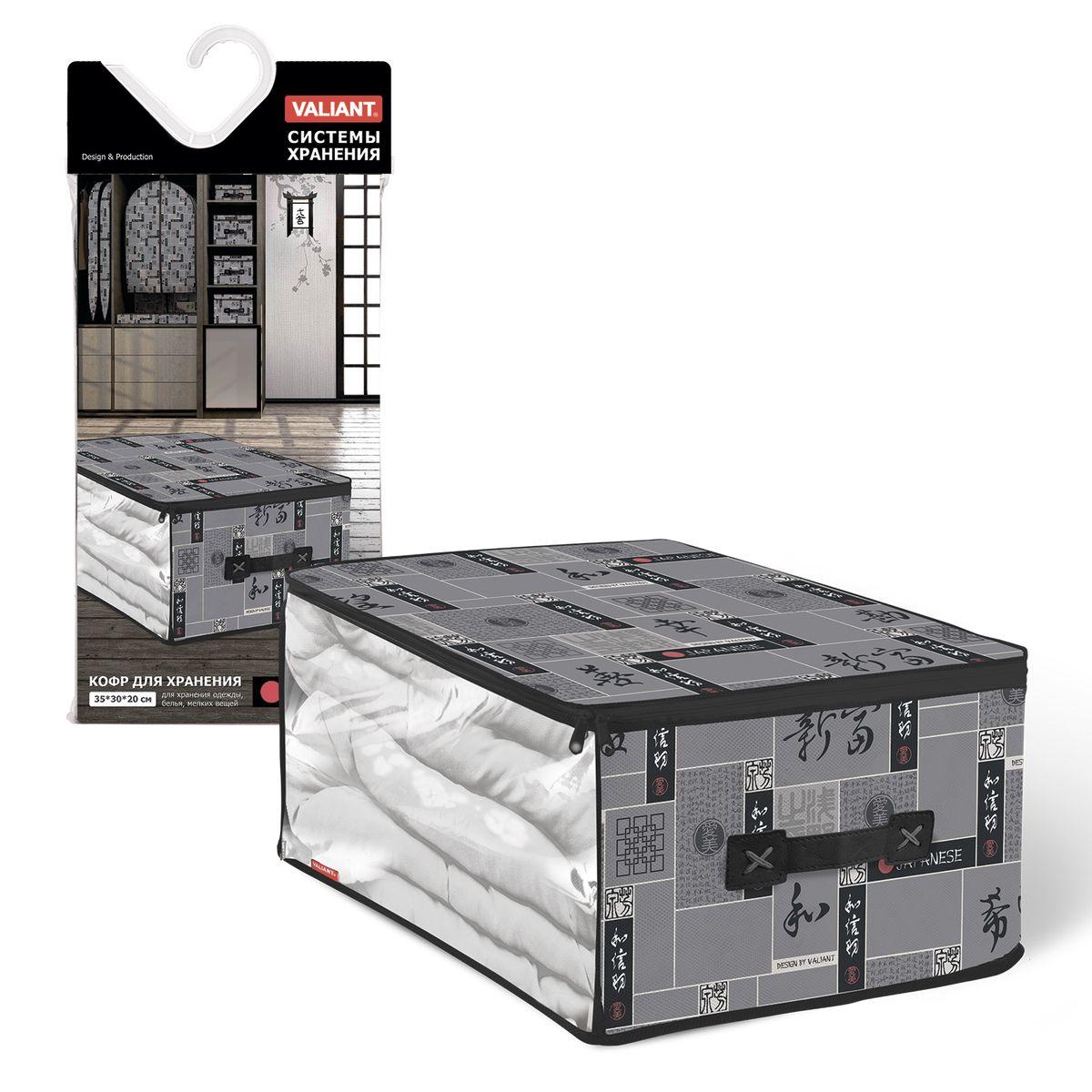 Кофр для хранения Valiant Japanese Black, 35 х 30 х 20 см кофр для хранения valiant romantic 60 х 50 х 35 см
