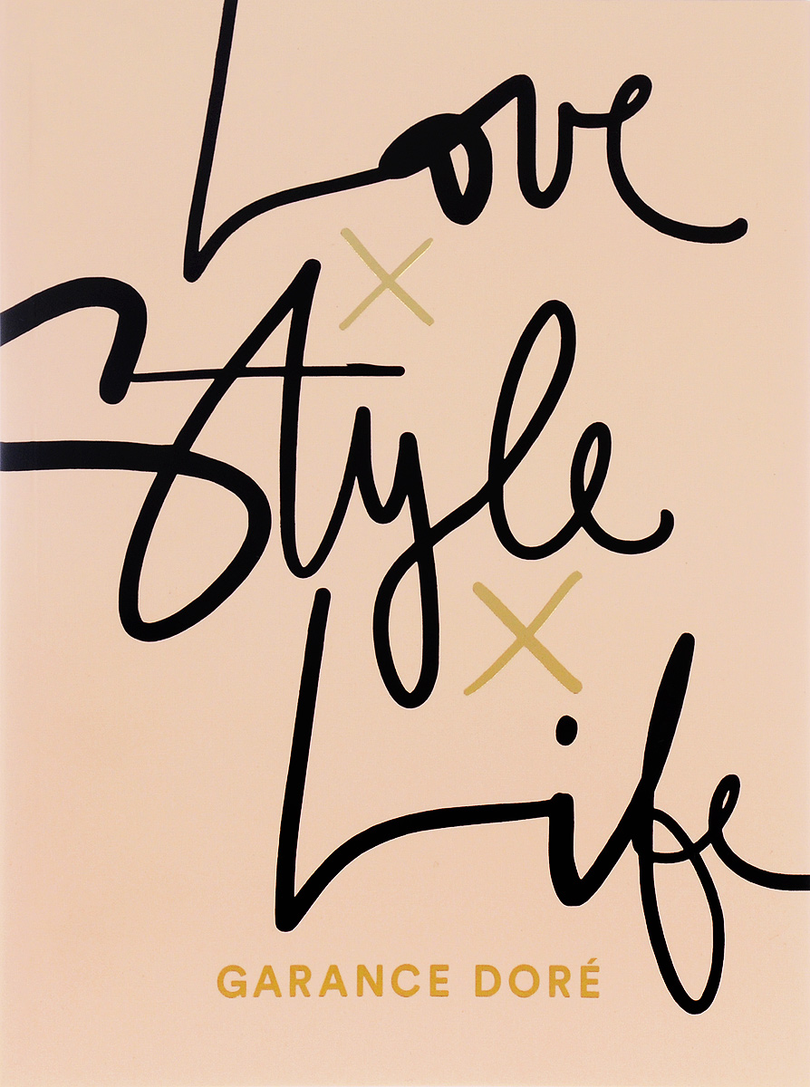 Love Style Life blog of love