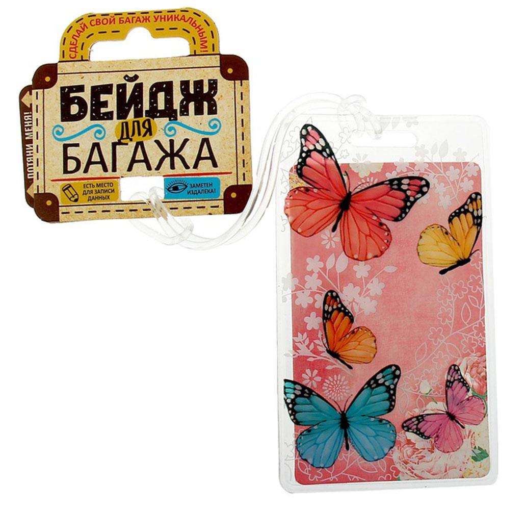 "Бирка на чемодан Sima-land ""Бабочки"", цвет: мультиколор, 6,5 х 11 см. 1156279"