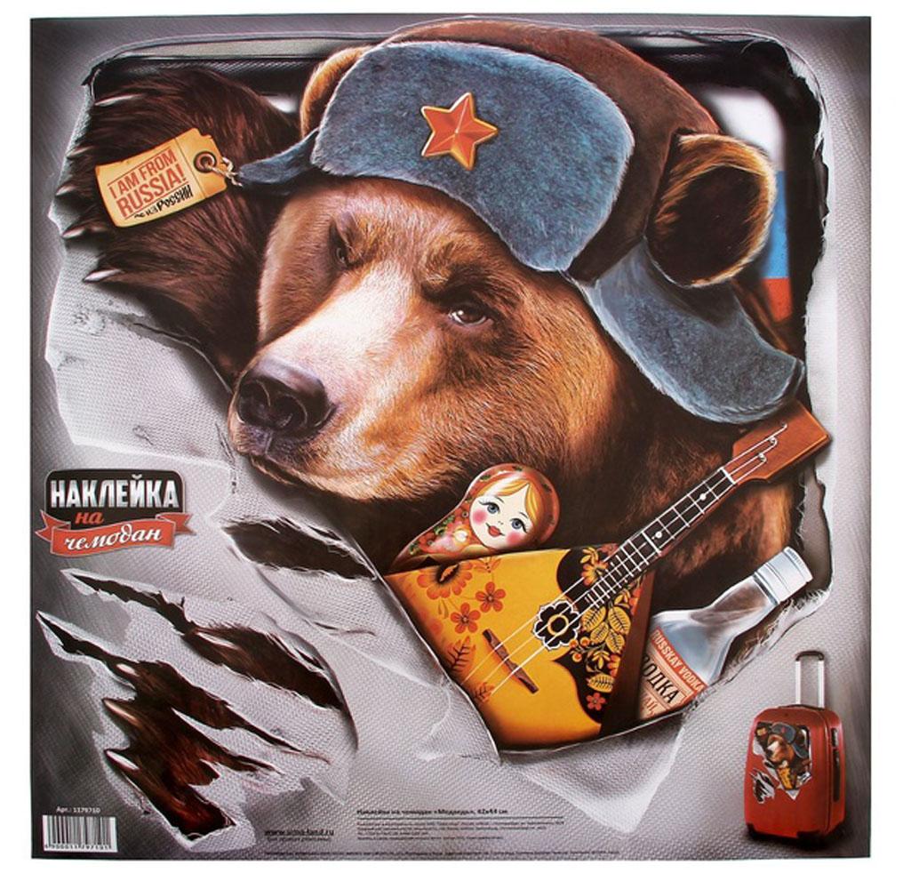 "Наклейка на чемодан Sima-land ""Медведь"", 41 х 39 см"