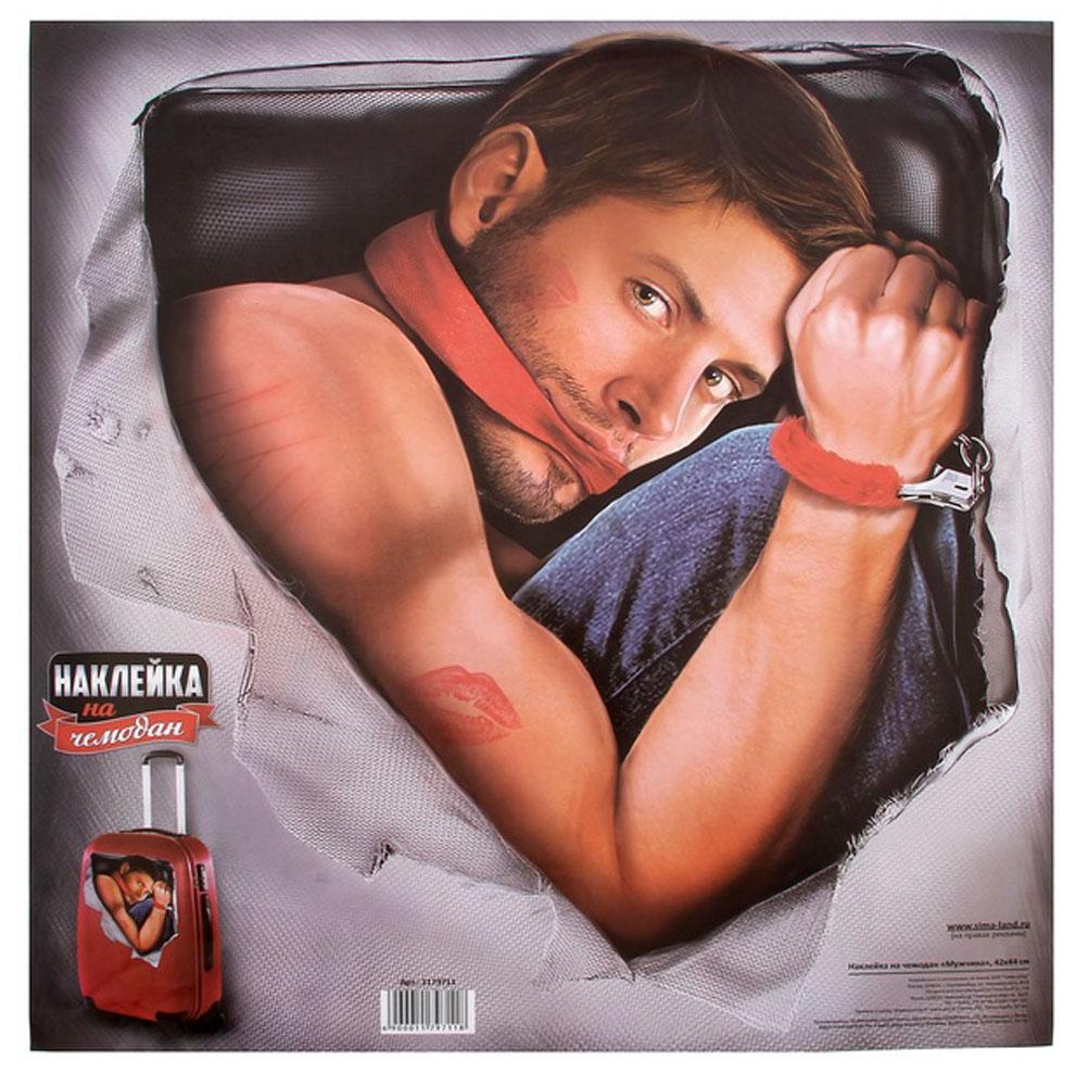 "Наклейка на чемодан Sima-land ""Мужчина"", 41 х 39 см"