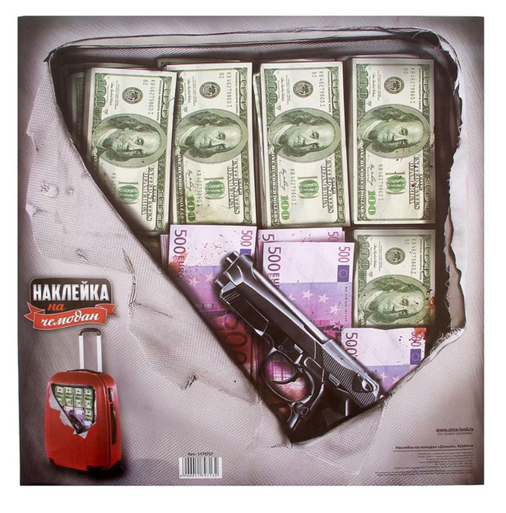 "Наклейка на чемодан Sima-land ""Деньги"", 41 х 39 см. 1179713"