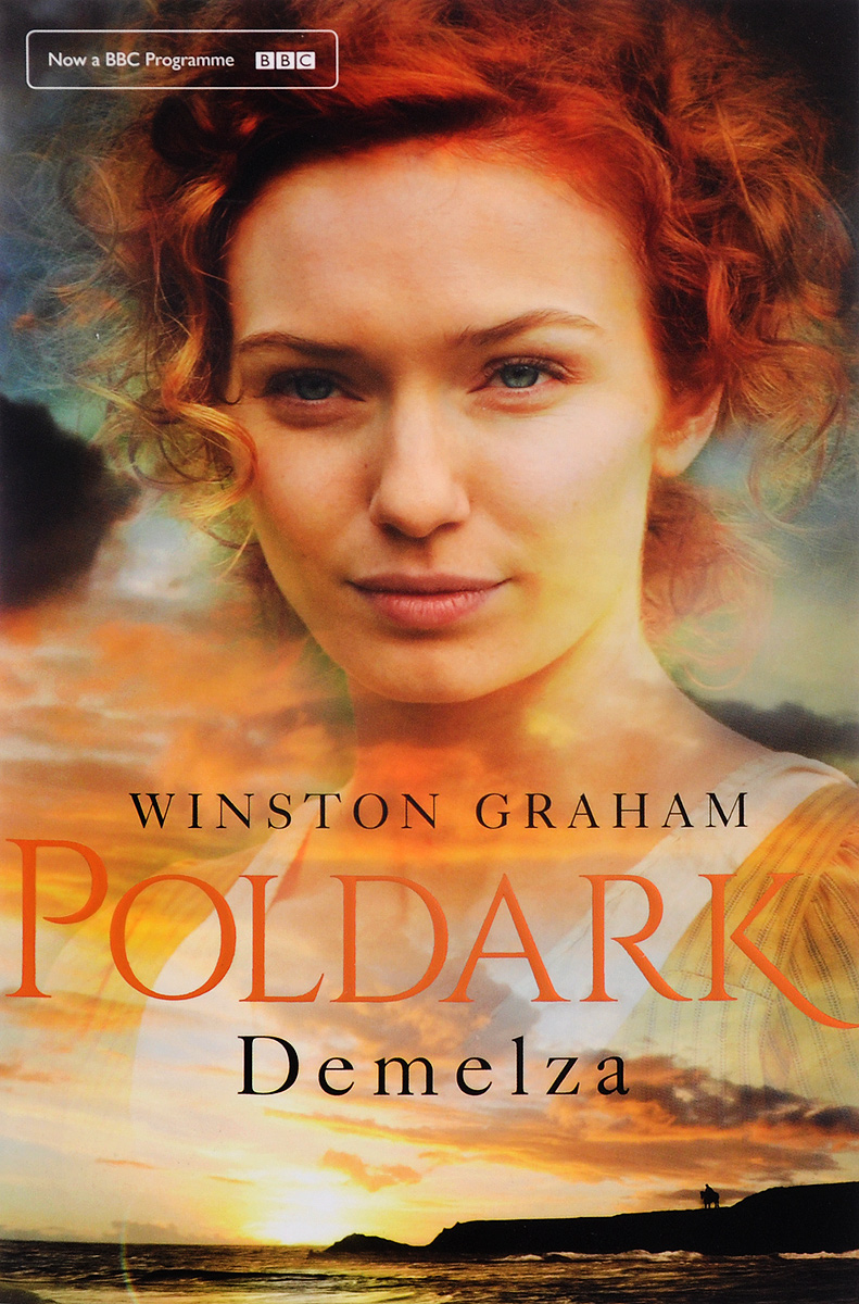Demelza home of the gentry