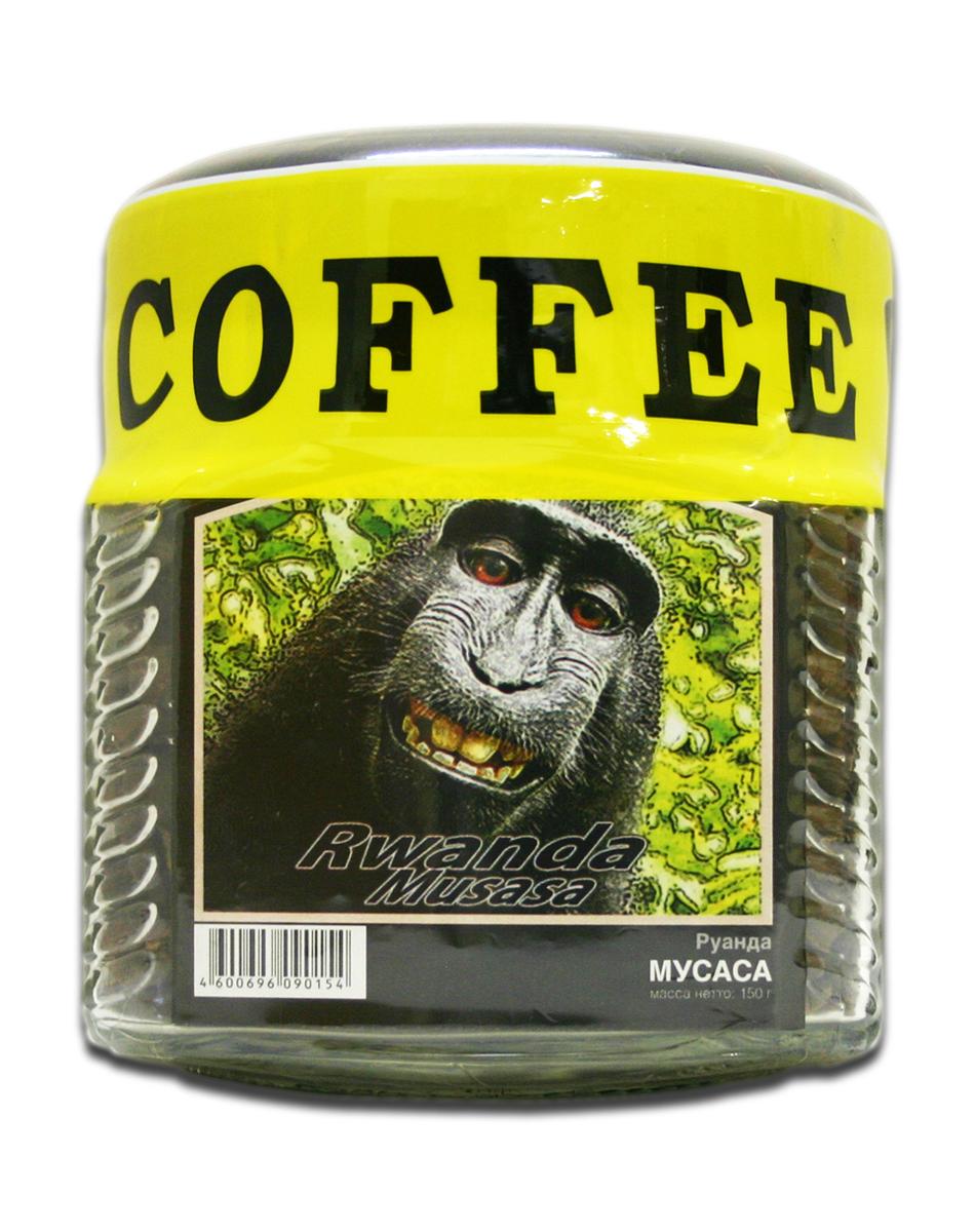 Блюз Руанда Мусаса кофе в зернах, 150 г (банка)4600696090154Насыщенные вулканические почвы, а так же близость к экватору, создают идеальные условия для выращивания отличного кофе Блюз Руанда Мусаса. Арабика из Руанды имеет нежный, ненавязчивый фруктово-древесный аромат, обладает терпким вкусом с ярко выраженной кислинкой и нотками лимона и сливы.