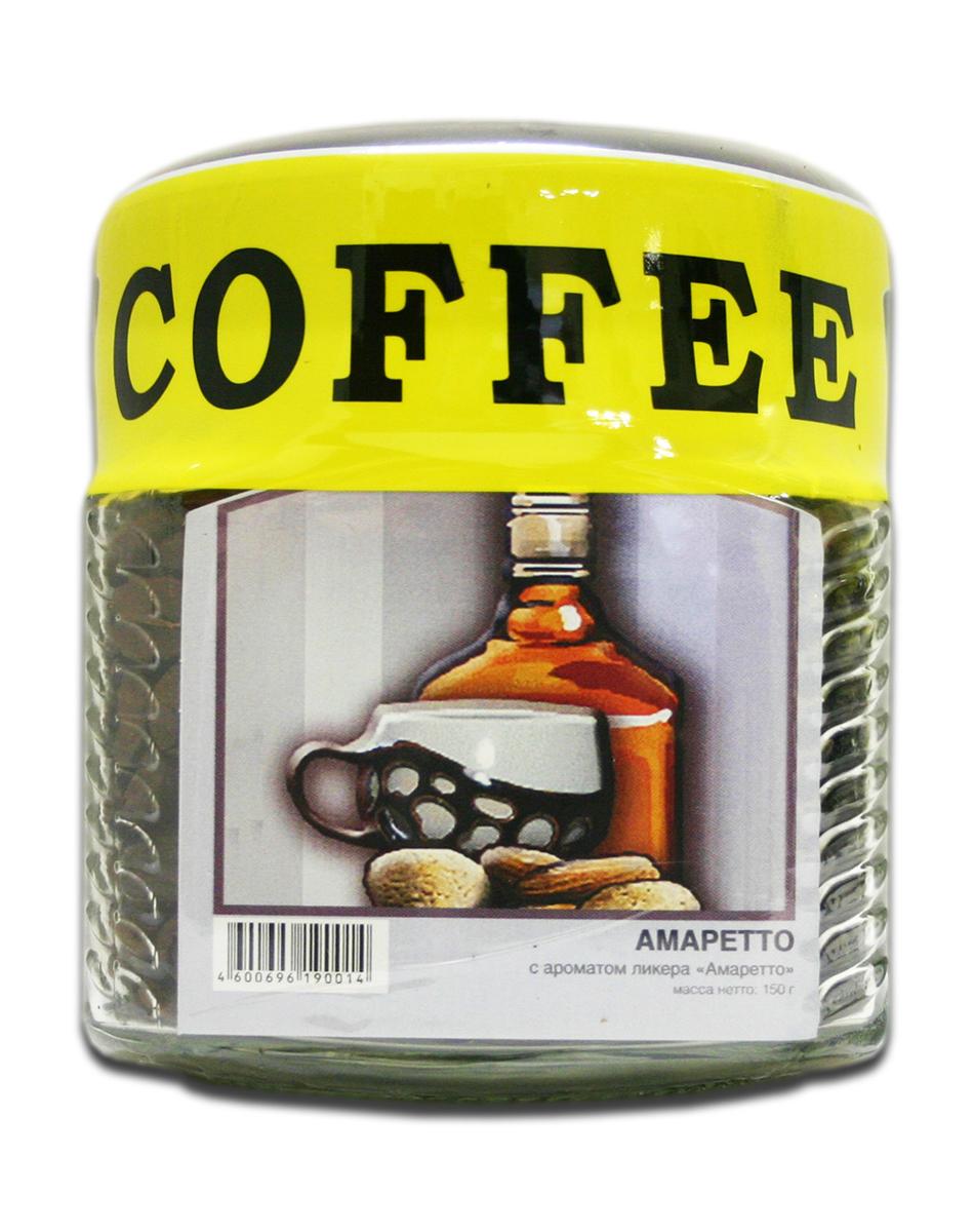 Блюз Ароматизированный Амаретто кофе в зернах, 150 г (банка) блюз эспрессо амаретто кофе молотый в капсулах 55 г