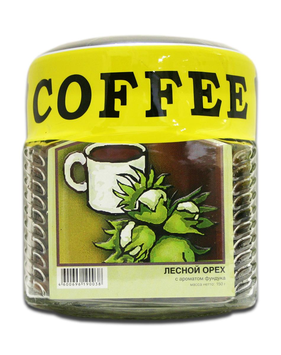 Блюз Ароматизированный Лесной орех кофе в зернах, 150 г (банка) блюз ароматизированный шоколад кофе молотый 200 г