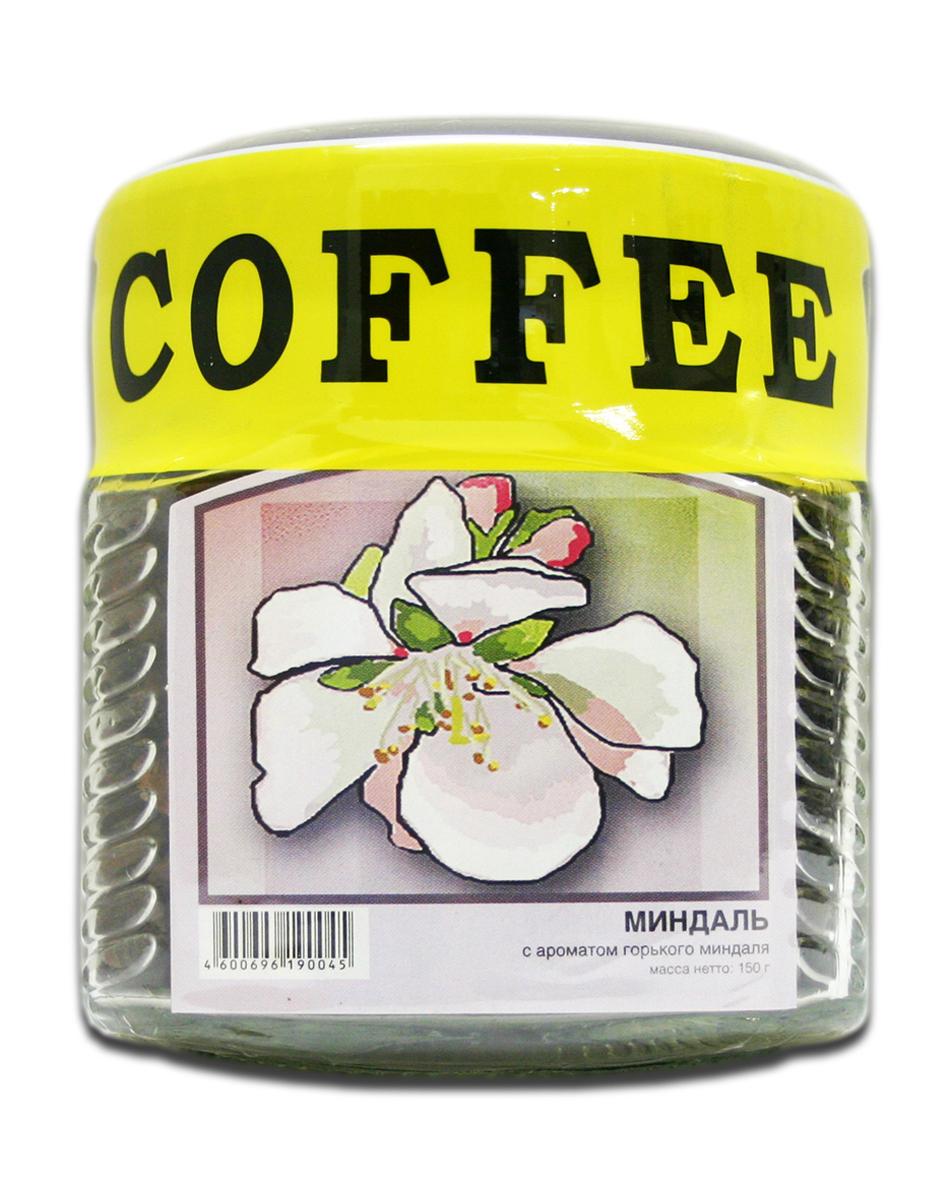 Блюз Ароматизированный Миндаль кофе в зернах, 150 г (банка)4600696190045Блюз Миндаль - широко распространенный сорт ароматизированного кофе. Считается самым необычным среди этого класса. Сочетает в себе мягкий вкус отборных сортов Арабики и полный, насыщенный аромат миндального ореха. Благодаря тщательному подбору высококачественного кофе из разных стран мира, вместо горечи миндаля вы почувствуете полный вкусовой букет.Кофе: мифы и факты. Статья OZON Гид