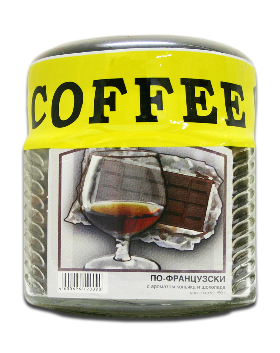 Блюз Ароматизированный По-французски кофе в зернах, 150 г (банка)4600696190090В кофе Блюз По-французски собрали все ароматы роскоши, которыми уже много столетий наслаждаются французские гурманы. Аромат выдержанного коньяка, густого шоколада и крепкого кофе, эта комбинация всего лучшего, что дала миру французская кулинарная мысль. Такой кофе обязательно улучшит настроение и подарит вам долгие минуты радости. Настоящей радости гурмана.