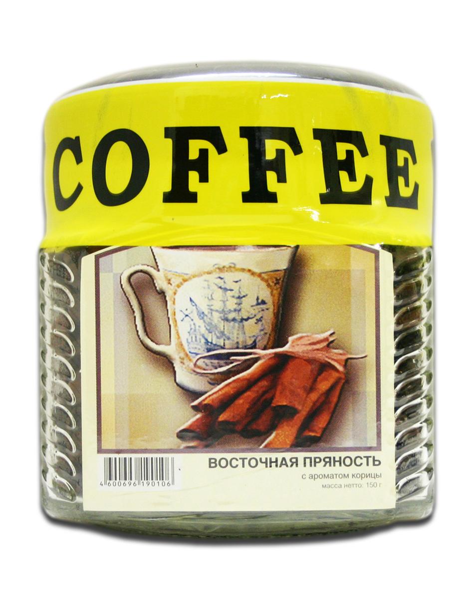 Блюз Ароматизированный Восточная пряность кофе в зернах, 150 г (банка)4600696190106Аромат корицы в кофе Блюз Восточная пряность не теряется, но и не давит на истинно кофейный. Корица лишь подчеркивает тот яркий вкус, который вы привыкли ожидать от хорошего кофе. Вместе с тем ее неповторимый аромат - мягкий и обволакивающий, всегда новый и свежий. Недаром корица - самый древний и традиционный аромат, применяемый для кофейных напитков.Кофе: мифы и факты. Статья OZON Гид
