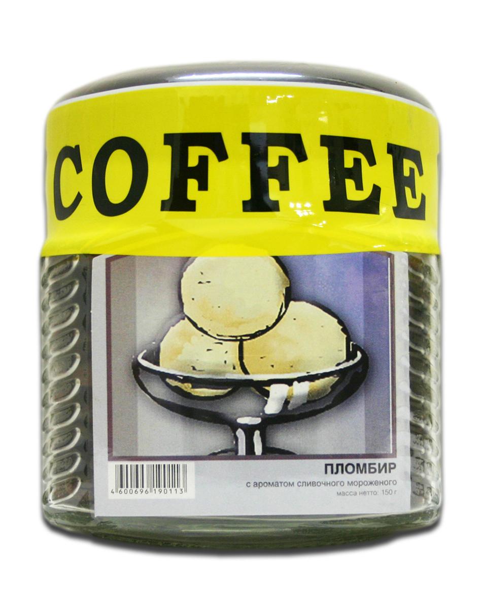 Блюз Ароматизированный Пломбир кофе в зернах, 150 г (банка)4600696190113Терпкий кофе, смягченный вкусом настоящего сливочного мороженного, аромат нежной молочной пены в вашей чашке и тонкая нотка ванили, оттеняющая яркую горечь арабики. Все это - кофе Блюз с ароматом пломбира. Вкус этого мороженого как будто создан для того, чтобы наслаждаться им с кофе. Ведь такие привычные по одиночке, эти ощущения, смешиваясь, многократно усиливают результат.Кофе: мифы и факты. Статья OZON Гид