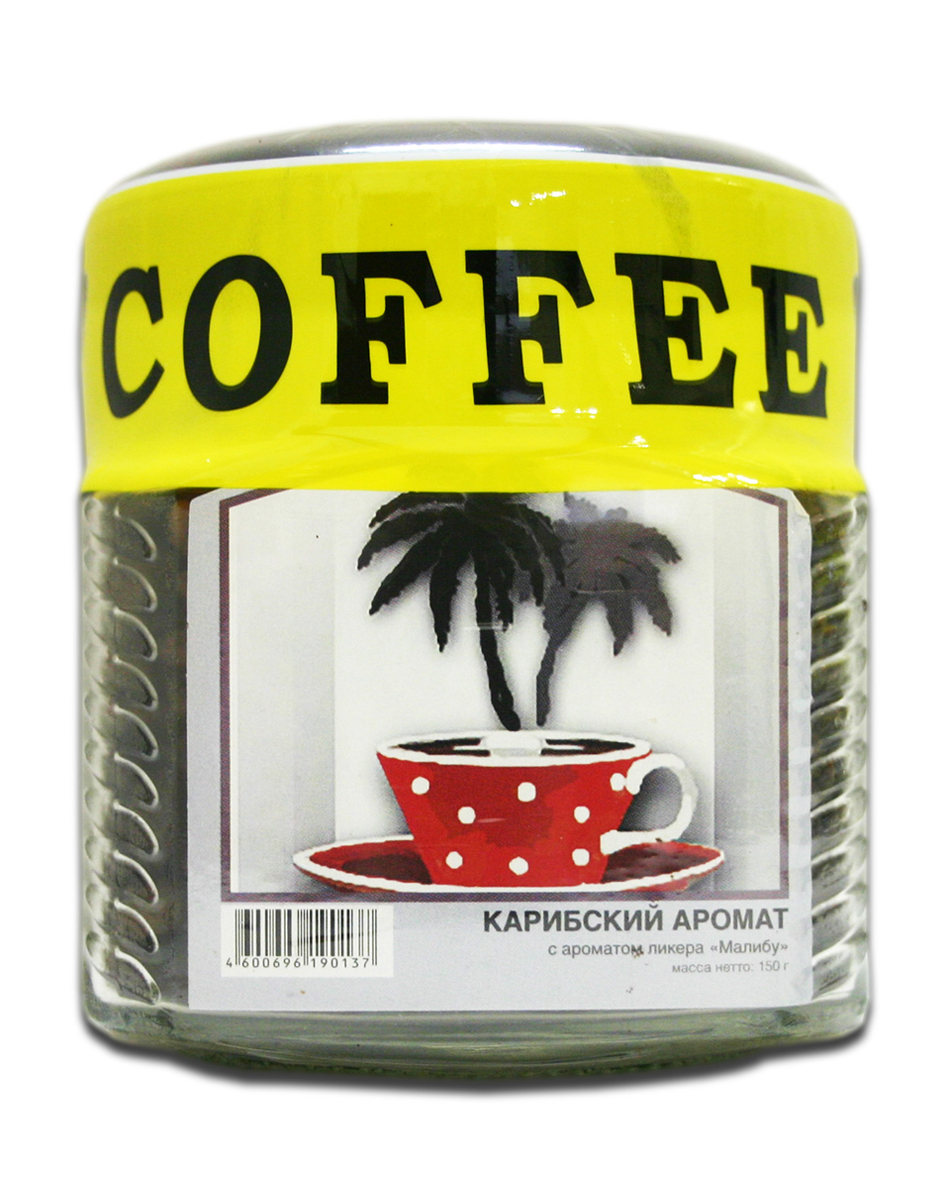Блюз Ароматизированный Карибский аромат кофе в зернах, 150 г (банка)4600696190137Нежный, воздушный аромат кокоса, шум волн, кристально чистый океан, крики диковинных птиц. Все то, к чему так истово тяготеет душа всех жителей заполярья. Все это не так уж далеко, как говорит нам география. Не обязательно покупать билет на самолет, можно просто попробовать этот замечательный кофе, и аромат культового карибского ликера Малибу сделает ваше ожидание отпуска легким и непринужденным.Кофе: мифы и факты. Статья OZON Гид