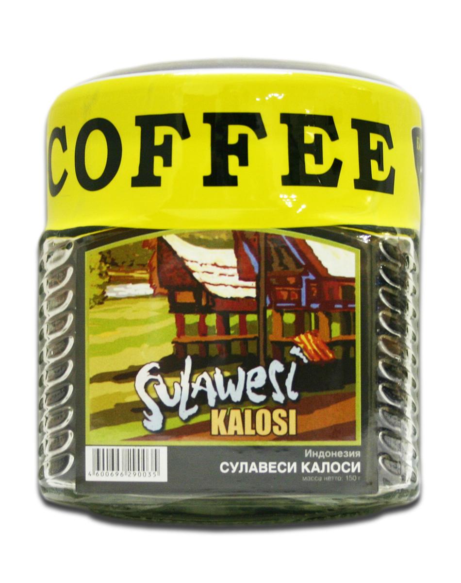 Блюз Индонезия Сулавеси Калоси кофе в зернах, 150 г (банка)4600696290035Кофе Блюз Индонезия Сулавеси Калоси выращивается на острове Сулавеси в регионе Enrekang к югу от гор Tana Toraja. Возраст острова превышает 100 миллионов лет, почва богата железом, что оказывает значительное влияние на нейтральный, хорошо сбалансированный вкус кофе. Напиток имеет приятный сладкий привкус ореха и тонкий аромат.