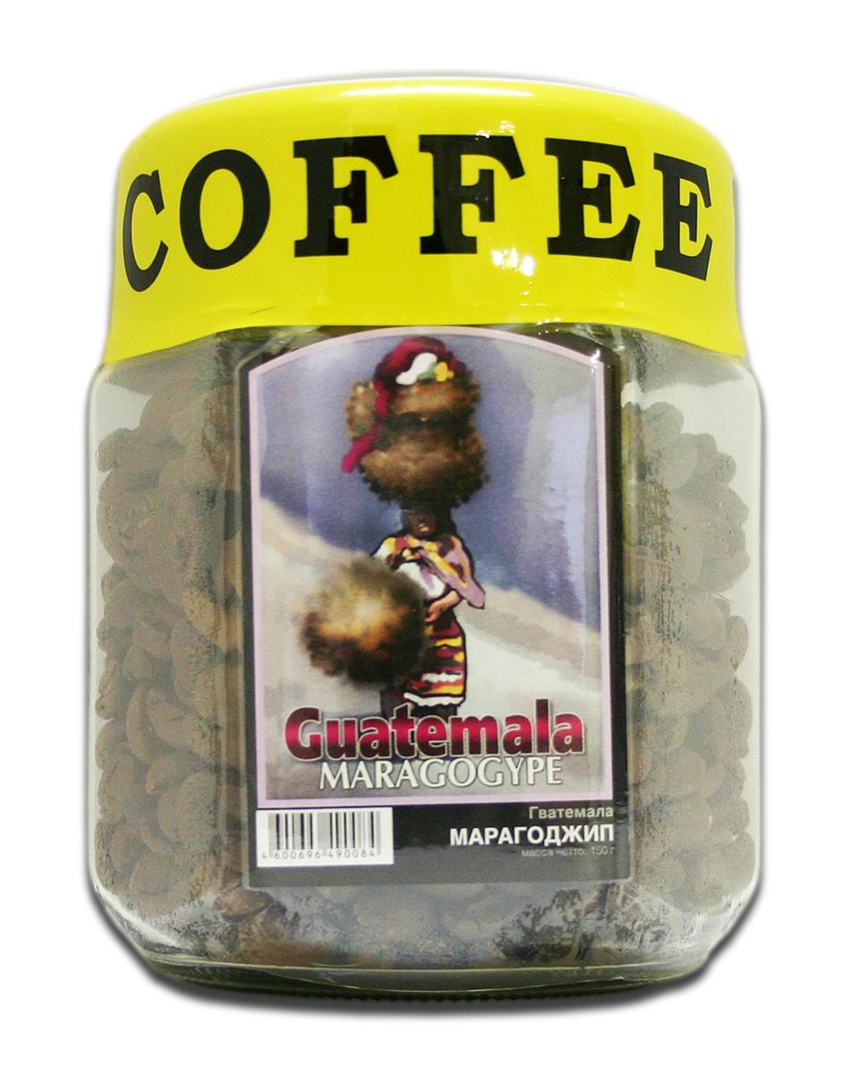 Блюз Марагоджип Гватемала кофе в зернах, 150 г (банка)4600696490084Кофе Блюз Марагоджип Гватемала содержит отобранные ручным способом крупные зёрна мягкой гватемальской арабики. Фермеры не стали переходить на высокоурожайные сорта, а сохранили старые деревья, веками росшие на этой земле, что придает кофе бесподобный вкус и аромат. Напиток имеет ярко выраженный острый вкус, высокую кислотность и особенный аромат с привкусом дыма. Настой насыщенный, с долгим мягким послевкусием. Букет богатый, комплексный, с фруктовыми, цветочными и дымными оттенками.Кофе: мифы и факты. Статья OZON Гид
