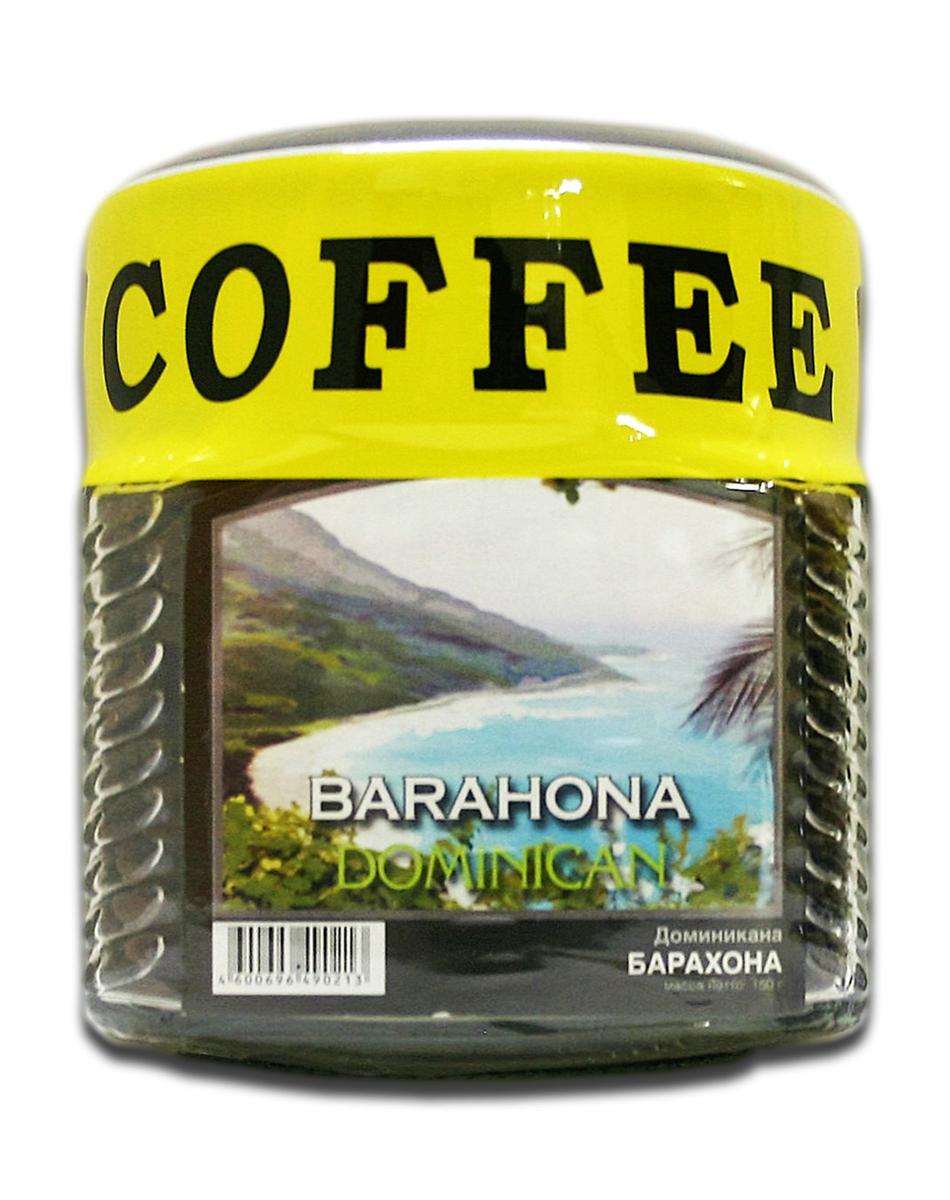 Блюз Доминикана Барахона кофе в зернах, 150 г (банка)4600696490213Кофе Блюз Доминикана Барахона выращивается на высоте более 2,5 км в одноимённой провинции Доминиканской Республики уже четвёртый век. Напиток имеет густой, насыщенный настой. Его вкус - немного острый, с ярко выраженной горчинкой и приятным шоколадным послевкусием. Интригующий аромат с дымком оставит приятное впечатление.Кофе: мифы и факты. Статья OZON Гид