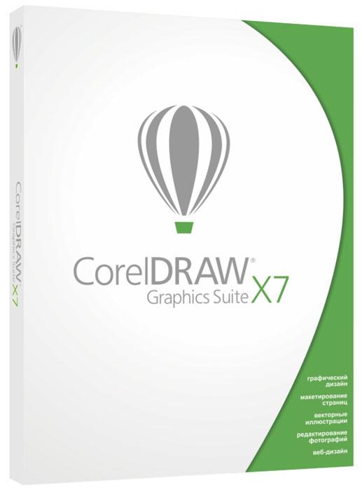 Zakazat.ru CorelDRAW Graphics Suite X7 ESD