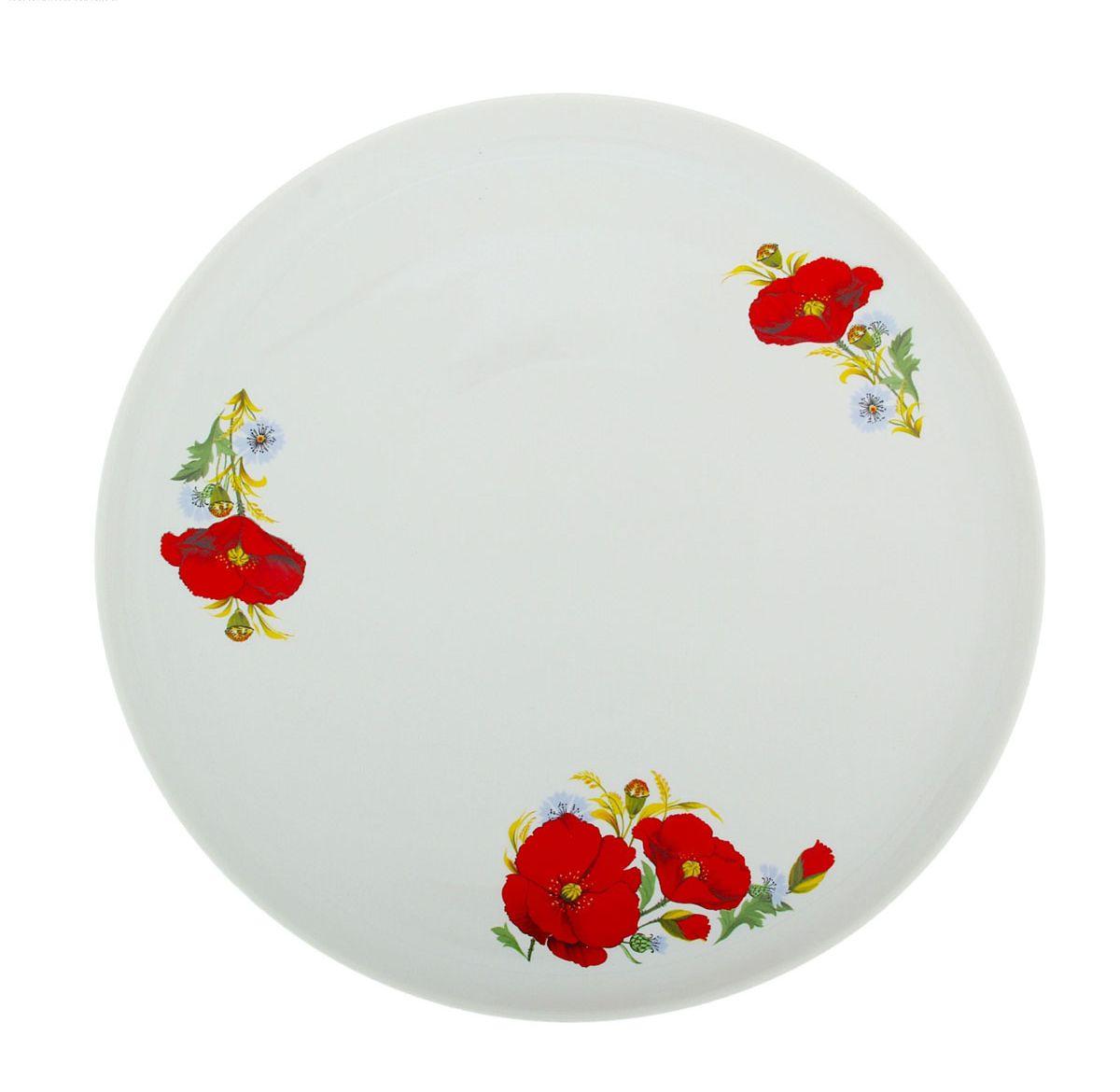 Блюдо для пиццы Красные маки, диаметр 30 см9С0613Оригинальное круглое блюдо Красные маки, изготовленное из фарфора с глазурованным покрытием, идеально подойдет для подачи пиццы, а также других блюд. Оно украсит ваш кухонный стол, а также станет замечательным подарком к любому празднику.