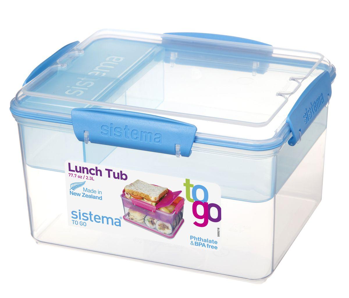 контейнер с разделителем to go 410мл Контейнер Sistema To Go, двухуровневый, с разделителями, цвет: голубой, 2,3 л