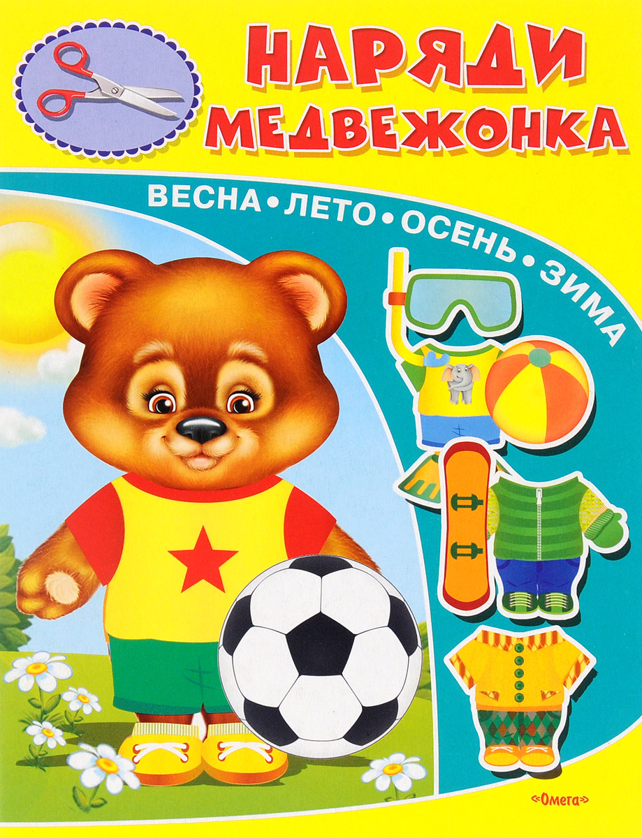 Наряди медвежонка смартфон lenovo z90a40 vibe shot