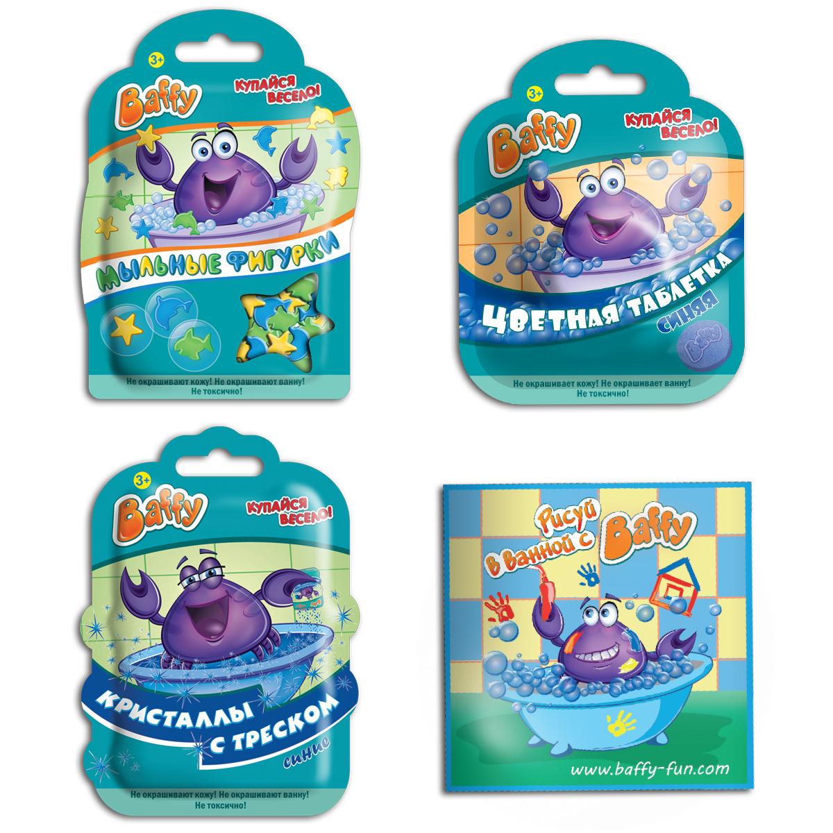 Baffy Набор средств для купания и веселья в ванной Party Set для мальчиковD0108Набор Baffy Party Set для веселья в ванной для мальчиков станет прекрасным подарком вашему ребенку к любому празднику! В комплект входит набор мыльных фигурок, цветная таблетка, два пакетика кристаллов с треском разных цветов и оригинальный стикер. Цветная таблетка окрасит воду, кристаллы с треском будут удивительно потрескивать при взаимодействии с водой, а мыльные фигурки можно клеить на нежную детскую кожу, украшать стенку ванны, высыпать в воду и играть с ними.С таким набором любое купание превратится в увлекательную и веселую игру!Товар сертифицирован.