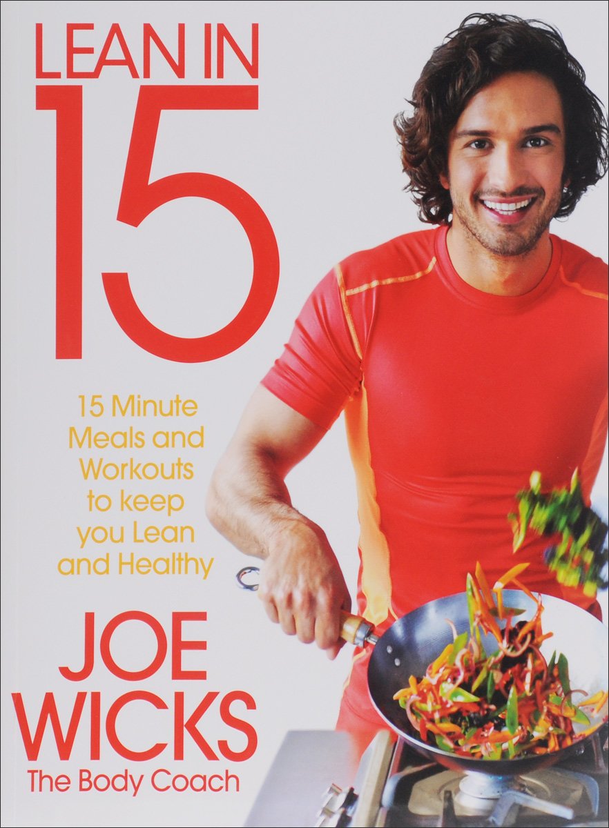 Lean in 15: 15 Minute Meals and Workouts to Keep You Lean and Healthy do less get more