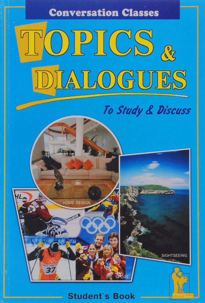 Zakazat.ru: Topics & Dialogues / Темы и диалоги. Пособие по английскому языку. З. Киселева