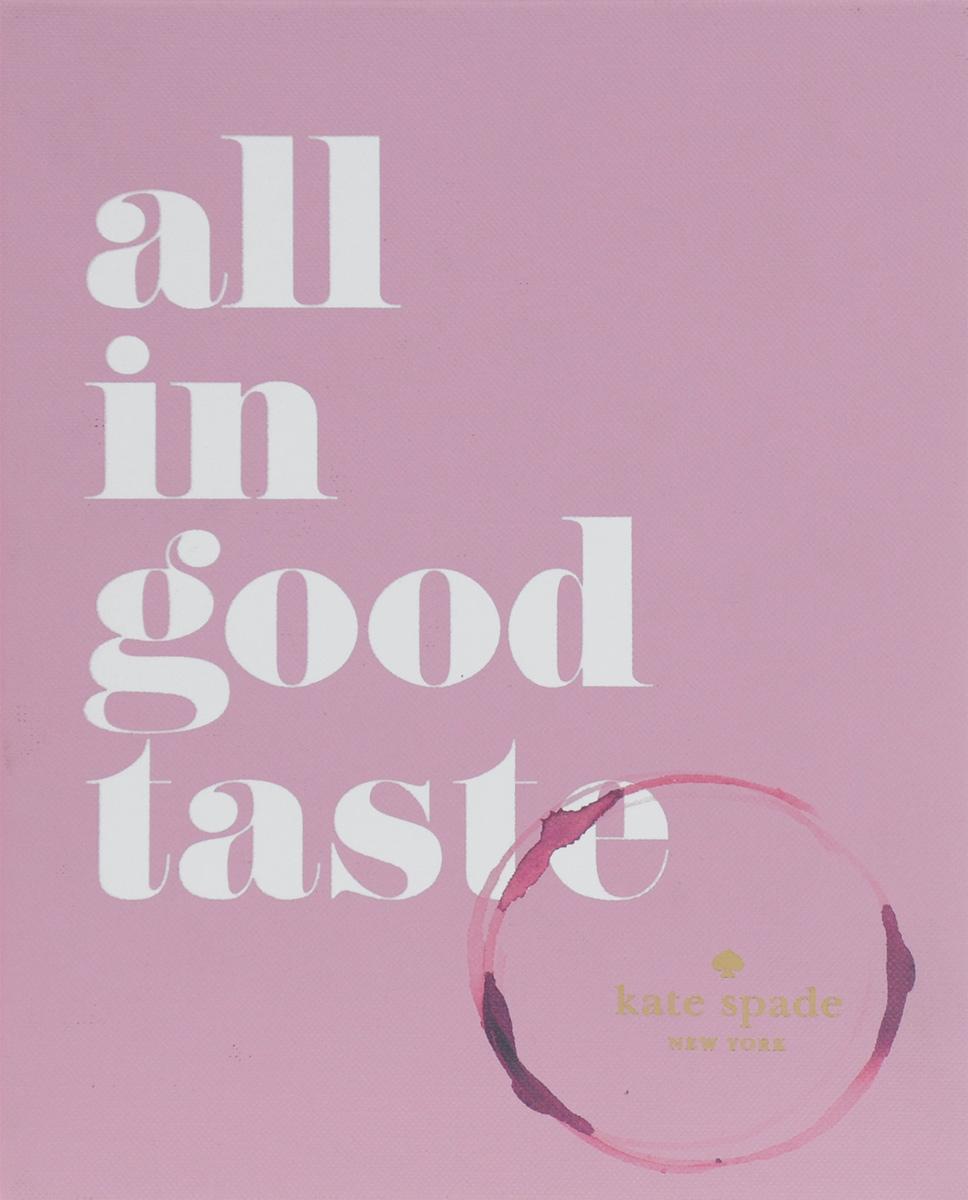 All in Good Taste glucose powder 500 grams of creatine supplements tribulus adjust taste movement branched arginine glucosamine good partner