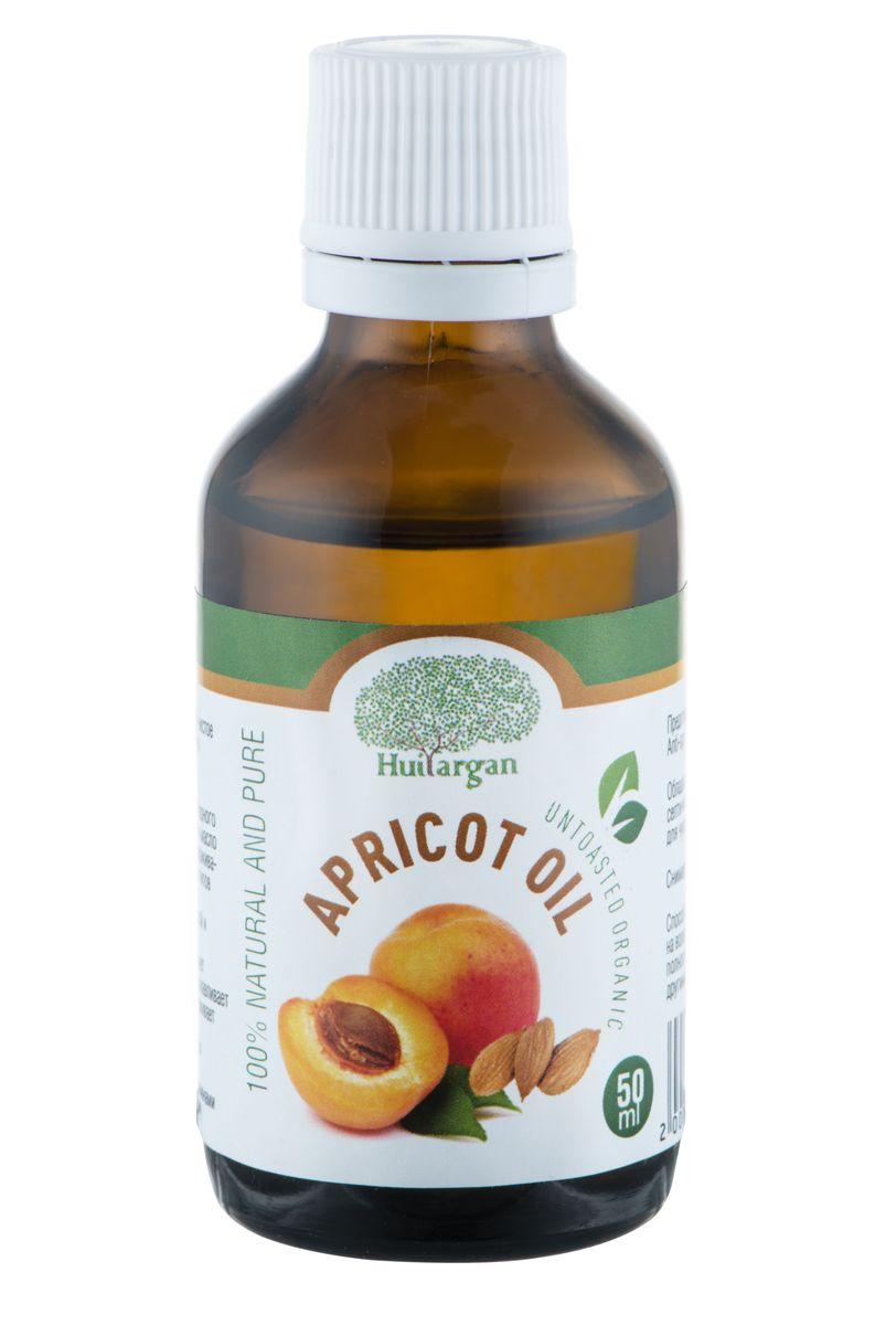 Huilargan Абрикосовое масло, 100% органическое, 50 мл  недорого