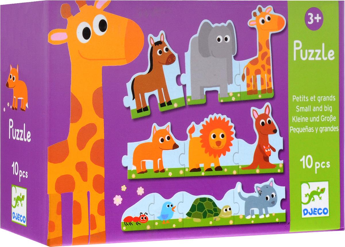 Djeco Пазл для малышей Большой маленький djeco пазл для малышей лесные животные