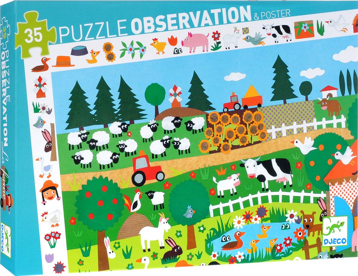 Djeco Пазл для малышей Ферма 07591 djeco пазл для малышей лесные животные