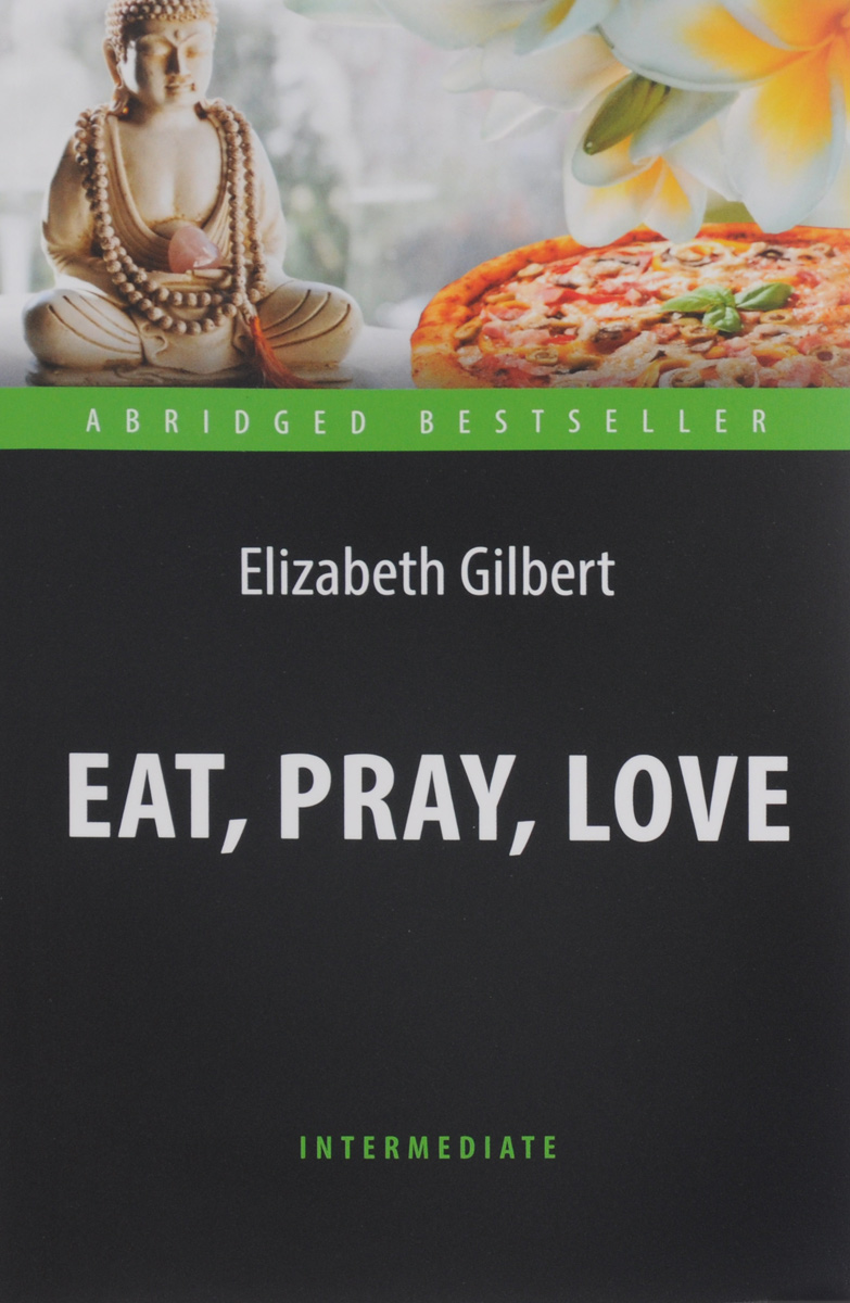 Elizabeth Gilbert Eat, Pray, Love есть молиться любить eat pray love