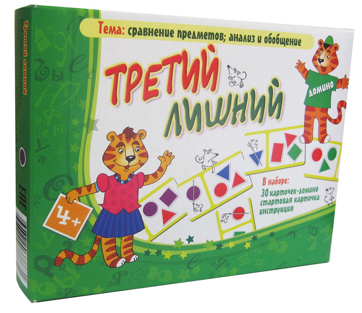 Игротека Татьяны Барчан Домино Третий лишний мишка тед из фильма третий лишний