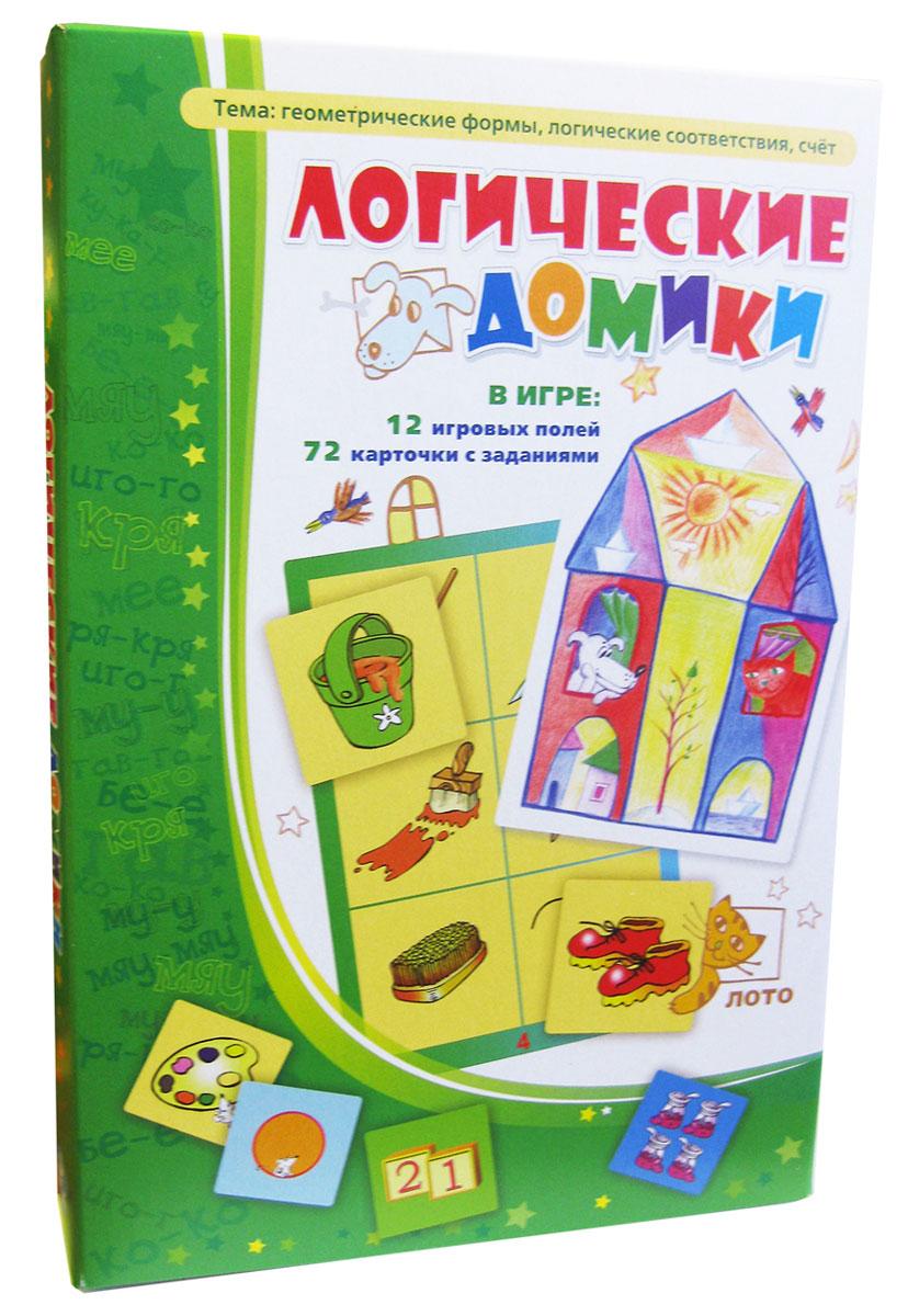 Игротека Татьяны Барчан Обучающая игра Логические домики логические игрушки