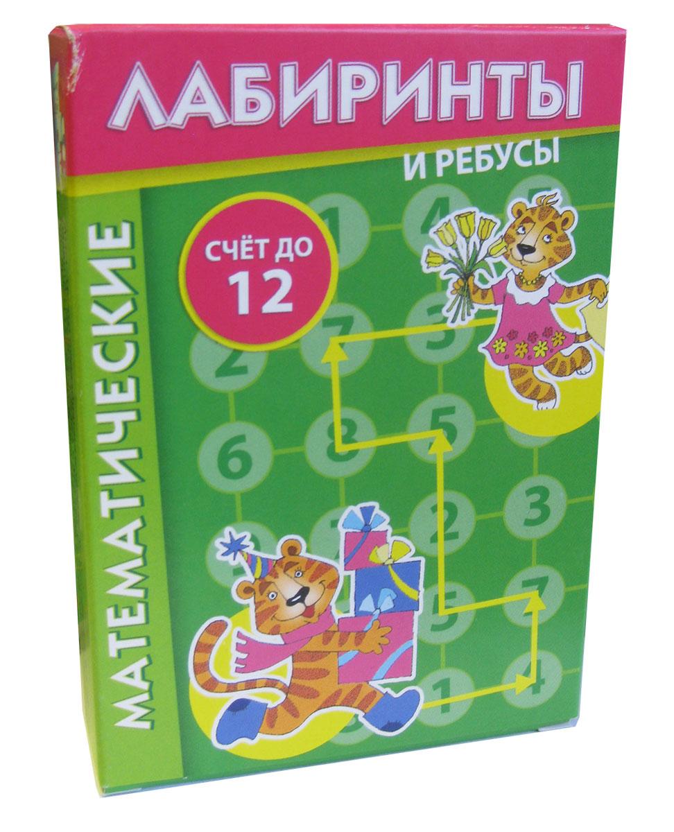 Игротека Татьяны Барчан Математические лабиринты и ребусы игротека татьяны барчан обучающая игра логические домики