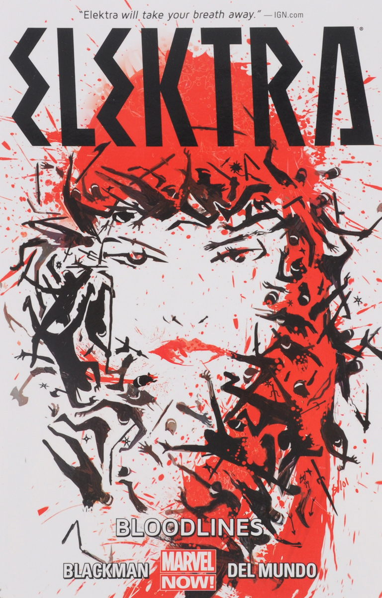 Elektra Volume 1 screammmm volume 1