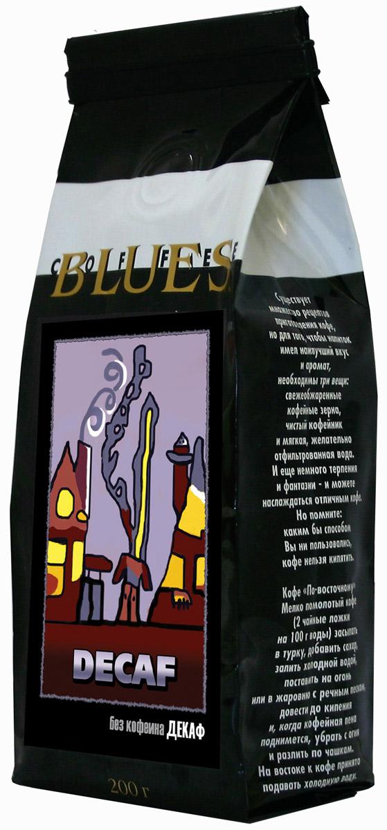 Блюз Декаф (без кофеина) кофе в зернах, 200 г4600696220018Блюз Декаф - подобранная смесь кофейных зерен вида арабика, прошедших специальную обработку по новой технологии Swiss Water Process без применения каких-либо химикатов. Эта технология позволяет значительно снизить содержание кофеина в зрелом зерне, не изменяя его вкусовых характеристик, и дает возможность людям с повышенным артериальным давлением наслаждаться чашечкой густого ароматного кофе без опасений за свое здоровье.