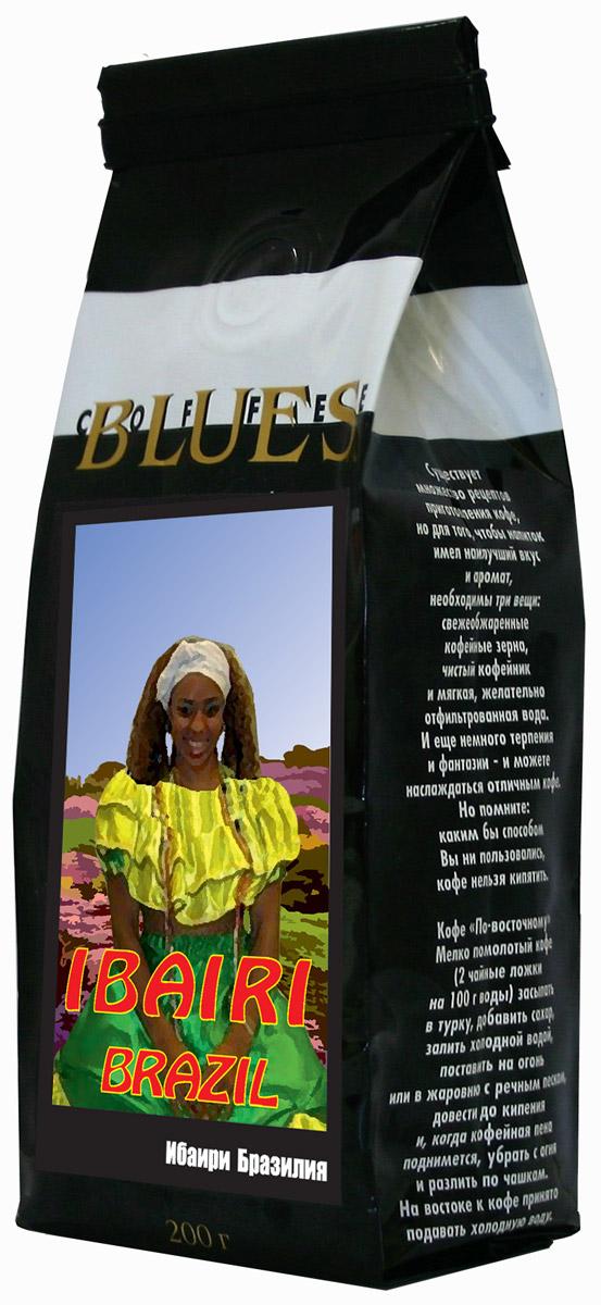 Блюз Ибаири Бразилия кофе в зернах, 200 г блюз ароматизированный шоколад кофе молотый 200 г