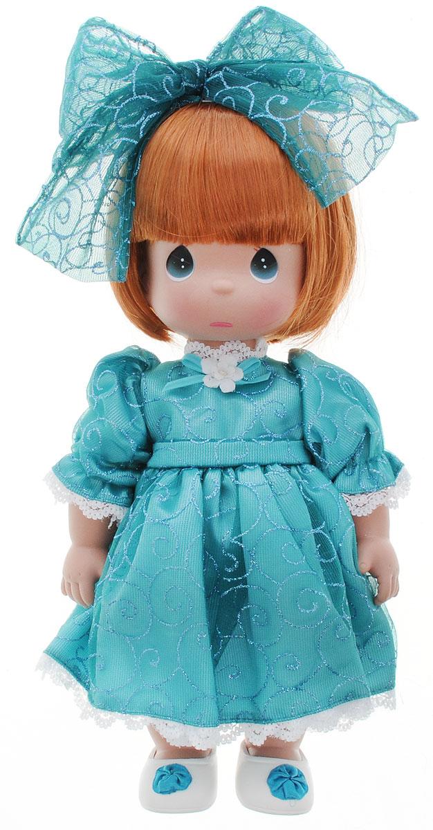 Precious Moments Кукла Мне очень жаль цвет волос рыжий куклы и одежда для кукол precious кукла мой принц придет 30 см