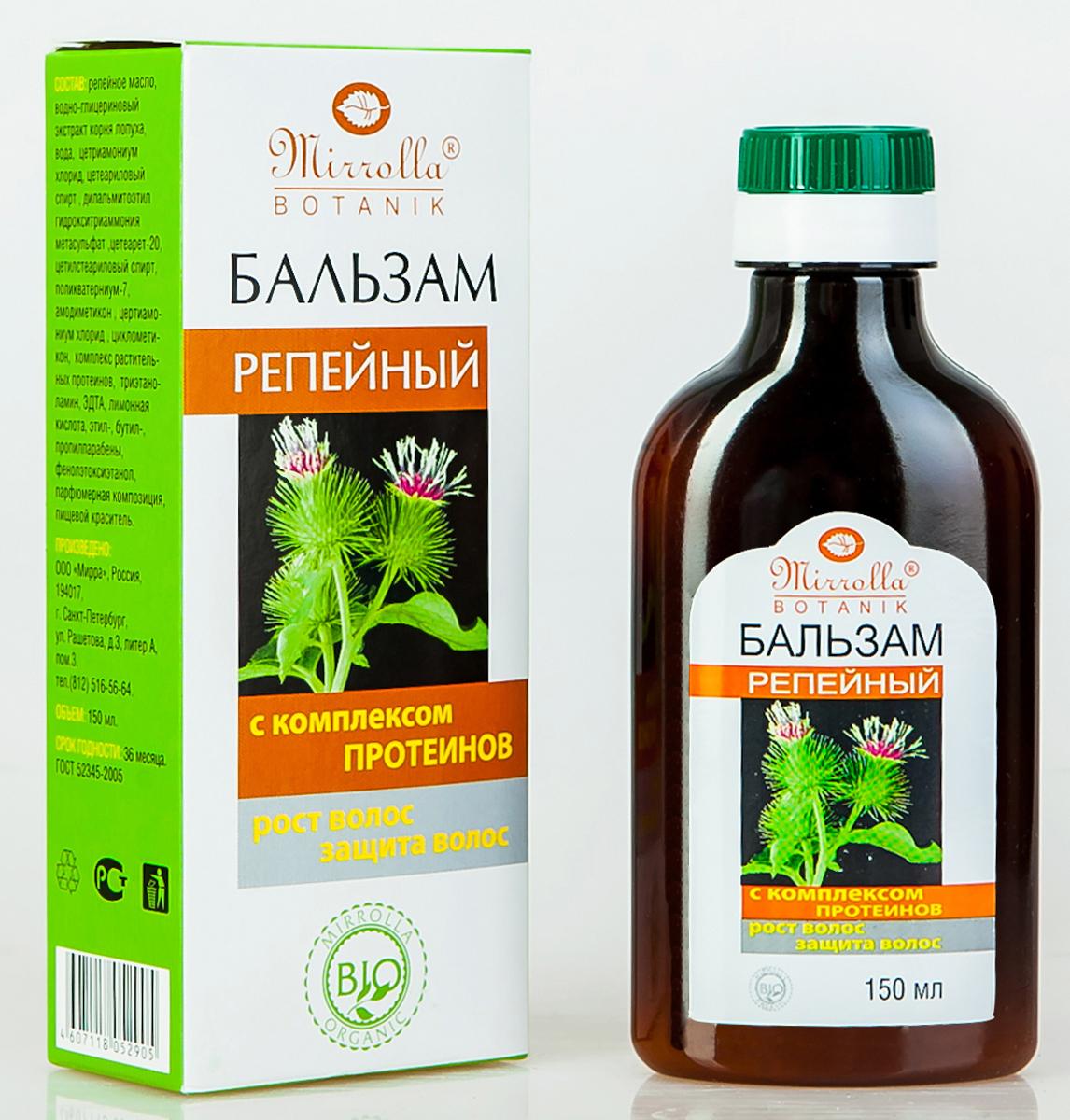 Бальзам репейный с комплексом протеинов для восстановления волос 150мл мирролла репейный шампунь с комплексом витаминов для укрепления волос 150мл