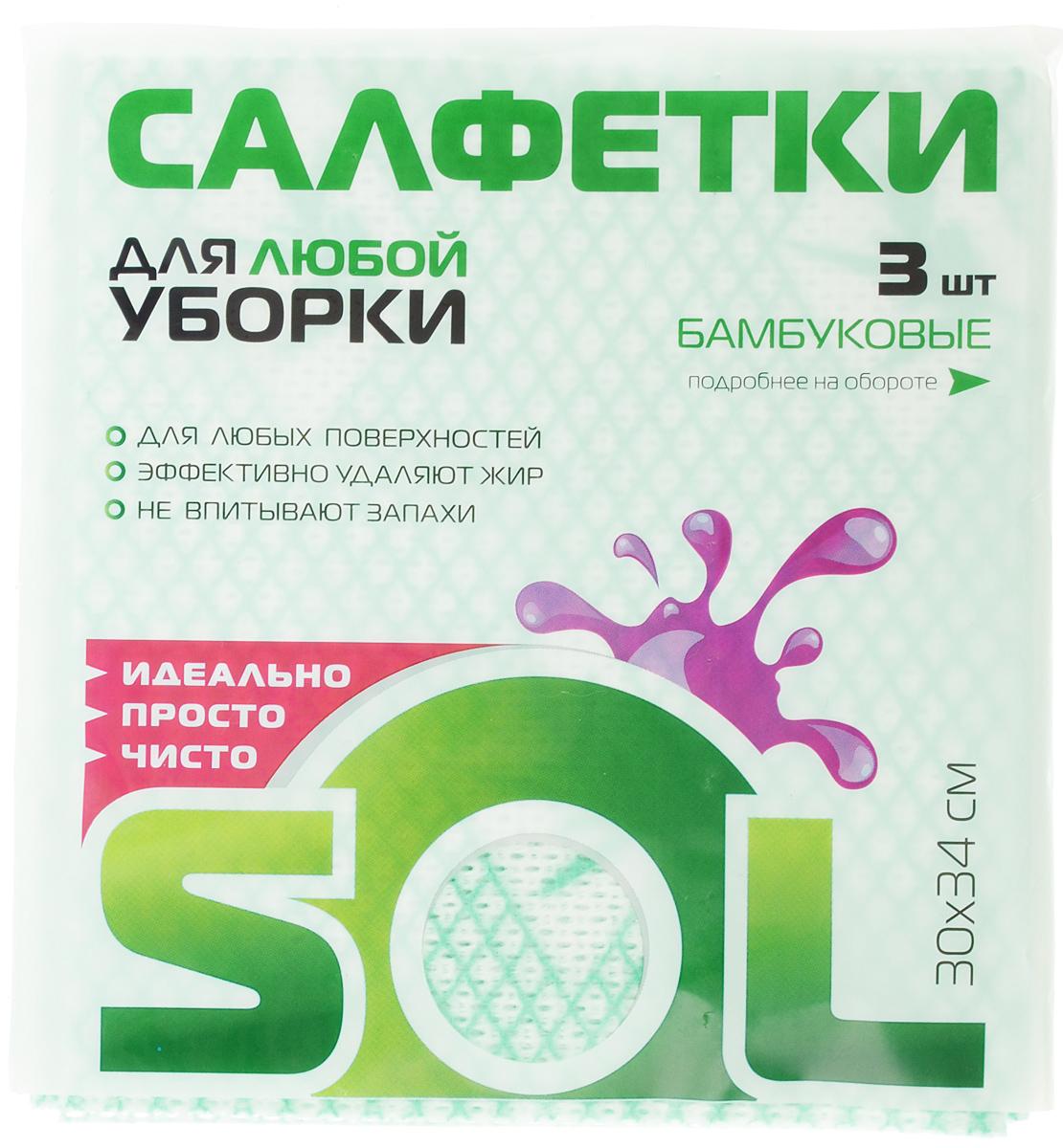 Салфетка для уборки Sol, из бамбукового волокна, цвет: белый, зеленый, 30 x 34 см, 3 шт10001/70007Салфетки Sol, выполненные из бамбукового волокна, вискозы и полиэстера, предназначены для уборки. Бамбуковое волокно - экологичный и безопасный для здоровья человека материал, не содержащий в своем составе никаких химический добавок, синтетических материалов и примесей. Благодаря трубчатой структуре волокон, жир и грязь не впитываются в ткань, легко вымываются обычной водой.Рекомендации по уходу:Бамбуковые салфетки не требуют особого ухода. После каждого использования их рекомендуется промыть под струей воды и просушить. Периодически рекомендуется простирывать салфетки мылом. Не следует стирать их с порошками, а также специальными очистителями или бытовыми моющими средствами. Кроме того не рекомендуется сушить салфетки на батарее.