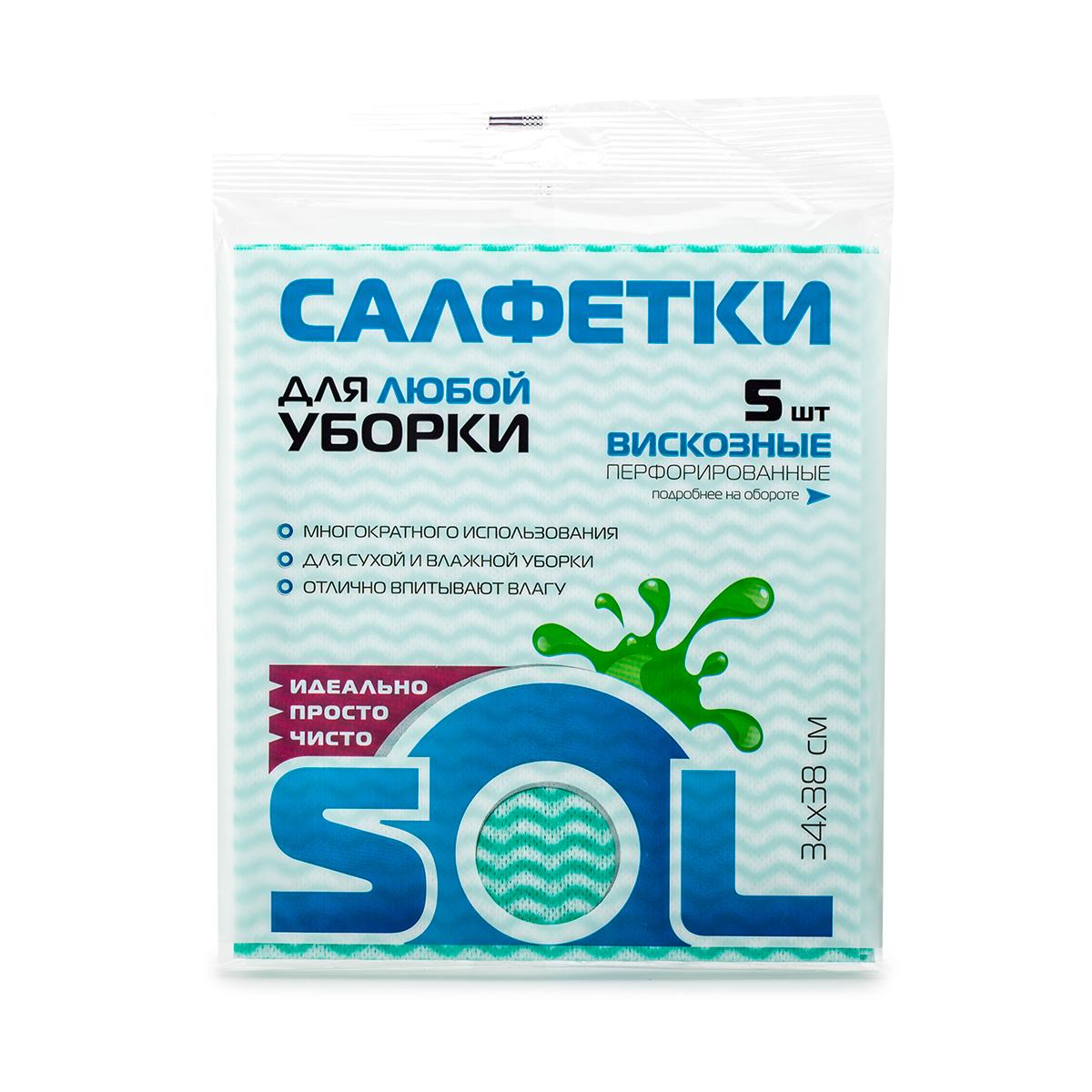 Салфетка для уборки Sol из вискозы, перфорированная, 34 x 38 см, цвет: салатовый, 5 шт10005/10053Перфорированные салфетки для уборки Sol выполнены из вискозы предназначены для уборки и могут применяться с различными моющими средствами. Благодаря перфорации изделия быстро сохнут, что позволяет избежать возникновения неприятных запахов. Отлично подходят для полировки различных поверхностей, не оставляют разводов и ворсинок.Рекомендации по уходу: Для обеспечения гигиеничности уборки после применения прополоскать в теплой воде.Для продления срока службы не применять машинную стирку, не гладить и не кипятить.