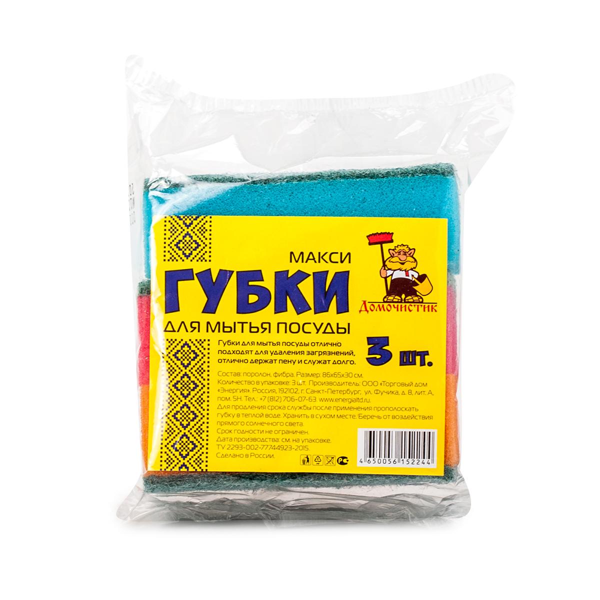 Губка для мытья посуды Домочистик Макси, 3 шт. 13002