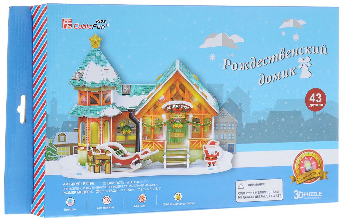 CubicFun 3D Пазл Рождественский домик 3 с подсветкой