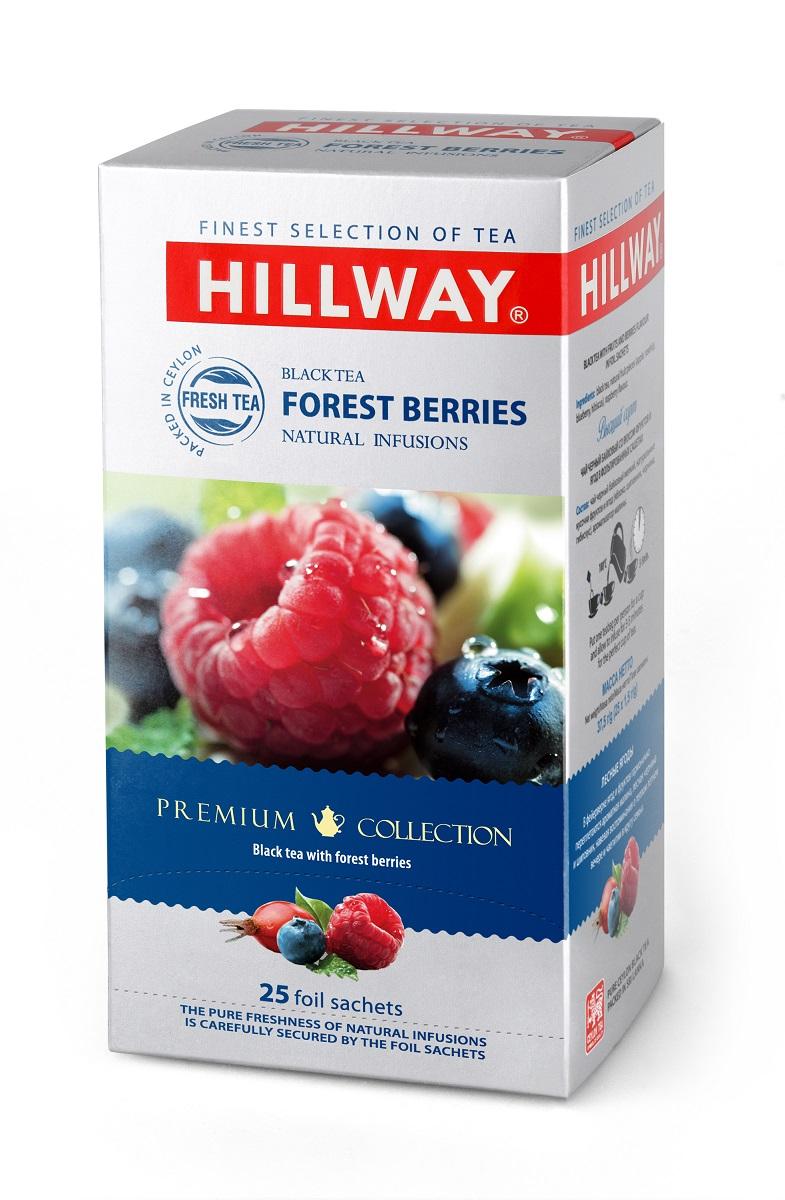 Hillway Forest Berries чай с лесными ягодами в сашетах, 25 шт
