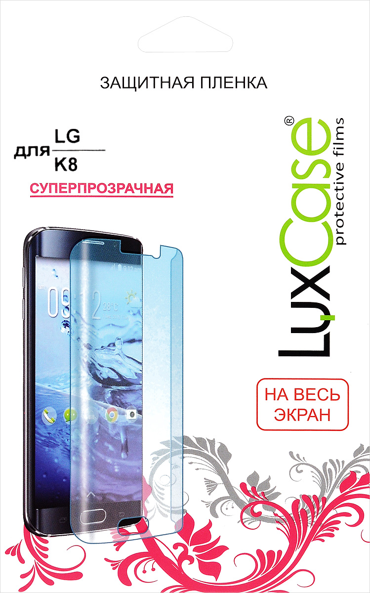 LuxCase защитная пленка для LG K8, прозрачная88054Защитная пленка Luxcase для LG K8 сохраняет экран смартфона гладким и предотвращает появление на нем царапин и потертостей. Структура пленки позволяет ей плотно удерживаться без помощи клеевых составов и выравнивать поверхность при небольших механических воздействиях. Пленка практически незаметна на экране смартфона и сохраняет все характеристики цветопередачи и чувствительности сенсора.