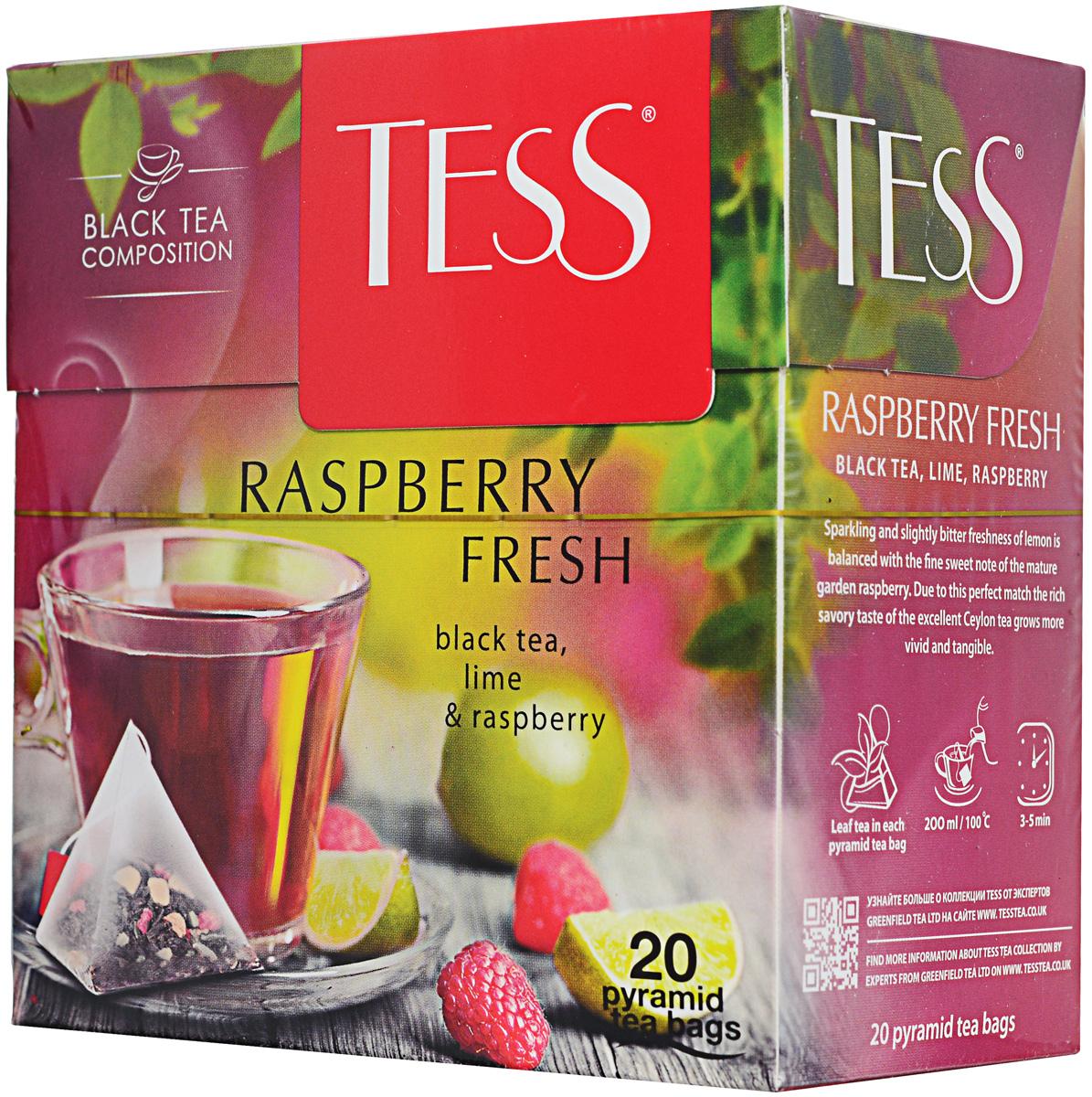 Tess Raspberry Fresh черный чай в пакетиках, 20 шт roxy tess